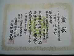 091028_092846_ed.jpg