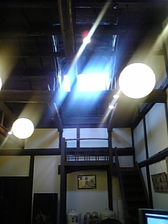 http://www.fukukomachi.com/blog/assets_c/2009/11/091120_145127-thumb-240x320-600.jpg