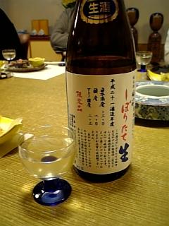 http://www.fukukomachi.com/blog/assets_c/2010/04/100409_184919-thumb-240x320-814.jpg