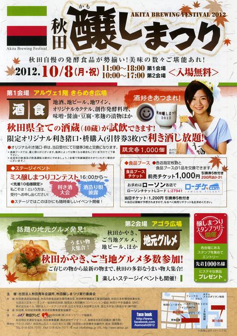 kamoshi.jpg