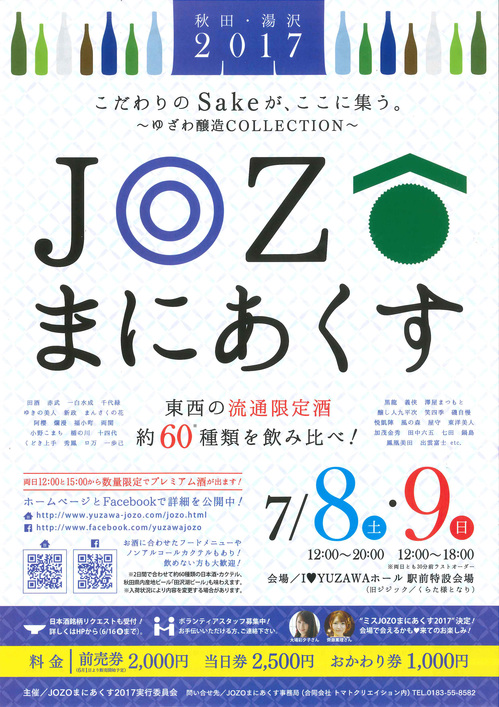 jozo-1.jpg