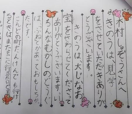 C360_2017-10-25-09-31-57-843.jpg