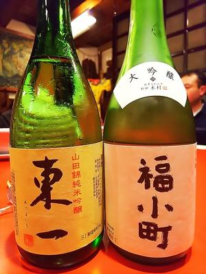 http://www.fukukomachi.com/blog/assets_c/2018/11/C360_2018-11-02-19-50-29-851-thumb-300x400-5393.jpg