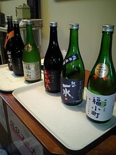 http://www.fukukomachi.com/blog/photo/091120_145050.jpg