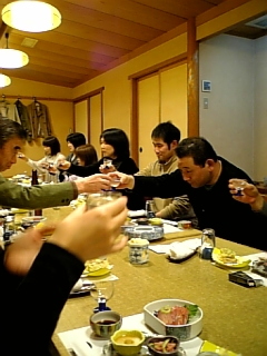http://www.fukukomachi.com/blog/photo/100409_185757.jpg