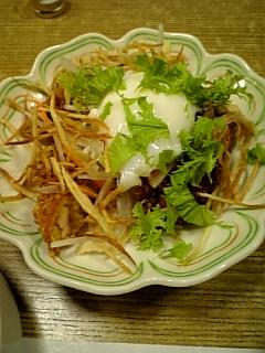 http://www.fukukomachi.com/blog/photo/100409_190529.jpg