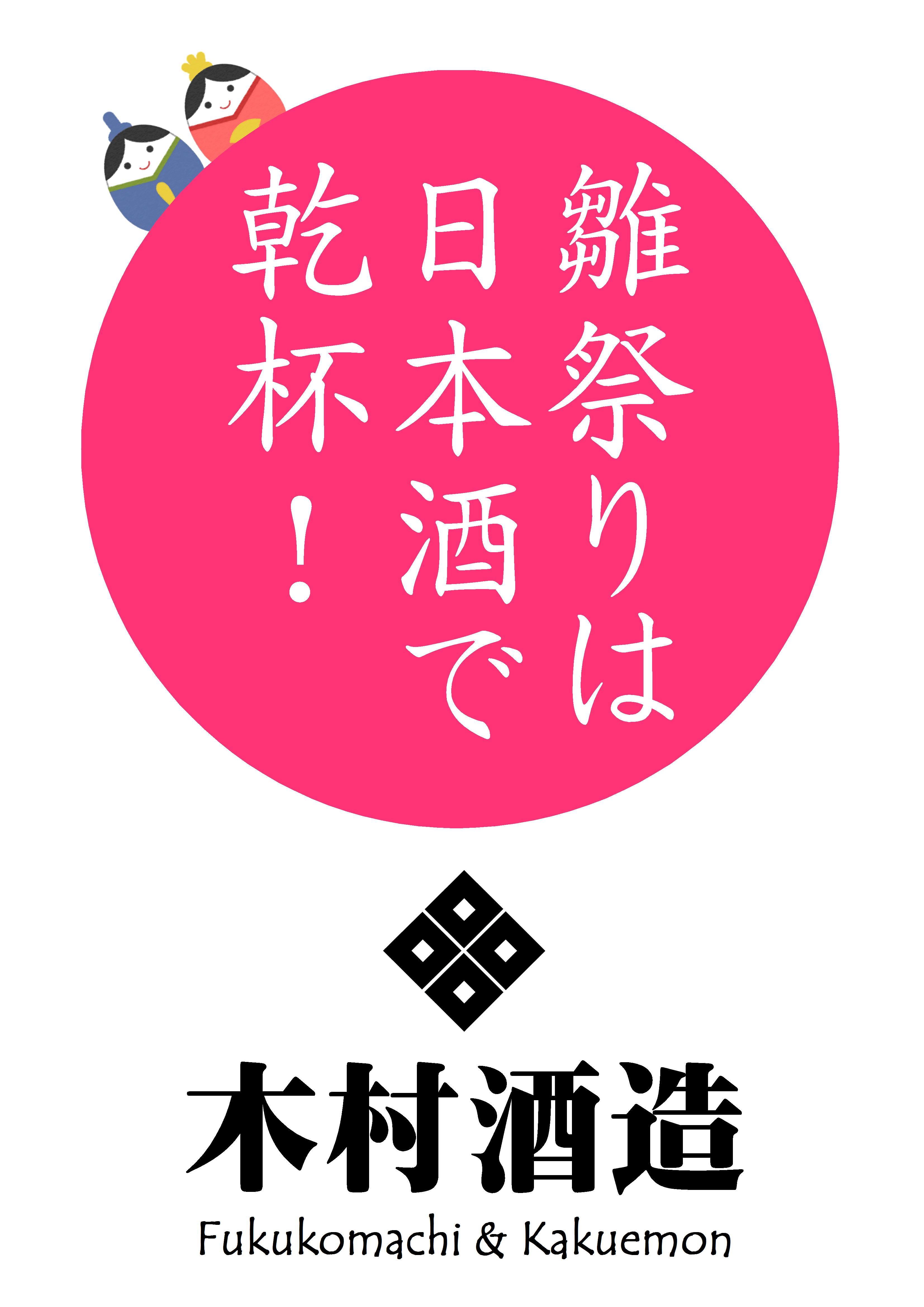 http://www.fukukomachi.com/blog/photo/20170303.JPG