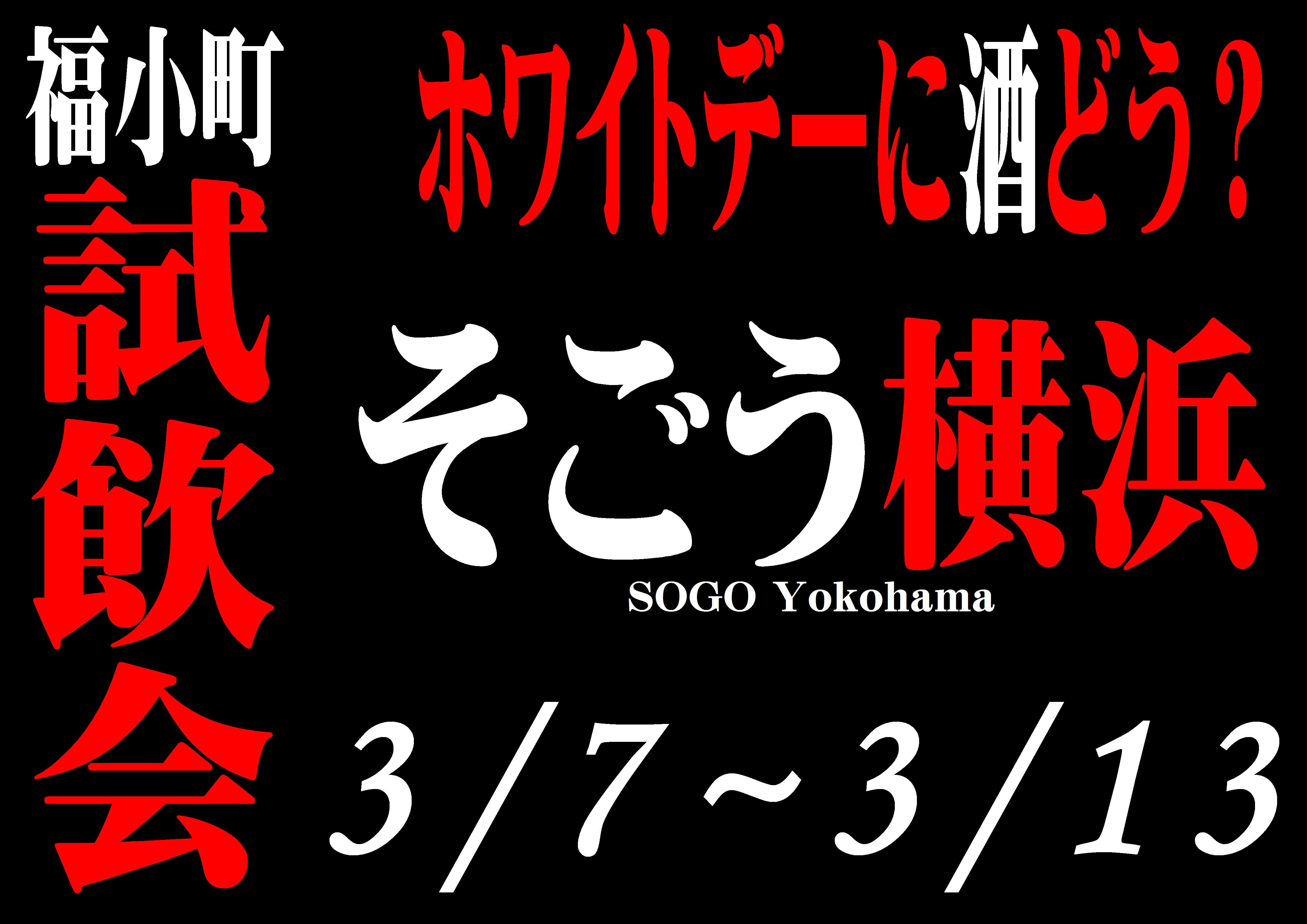 http://www.fukukomachi.com/blog/photo/20170307.JPG