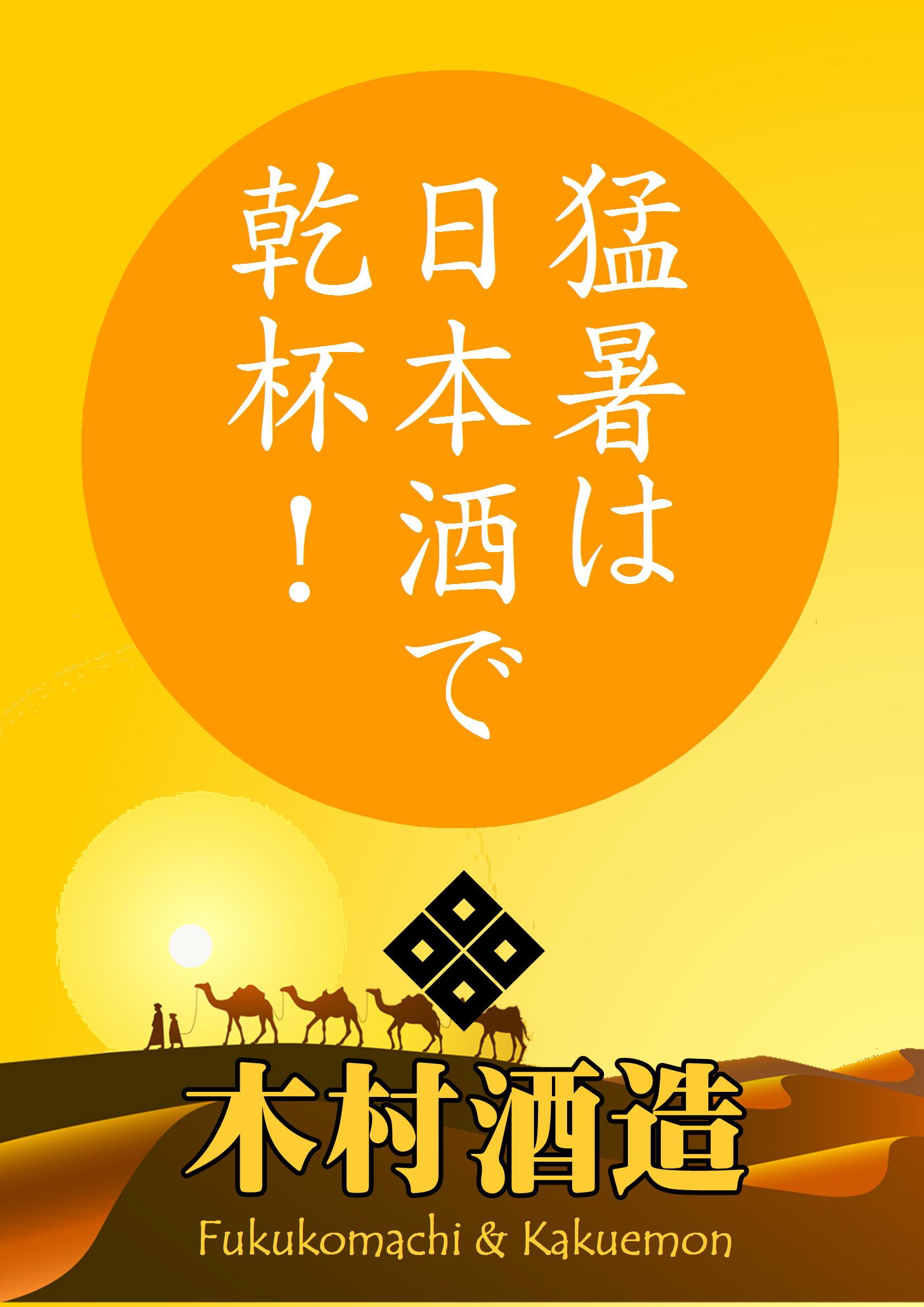 http://www.fukukomachi.com/blog/photo/20170809-2.JPG
