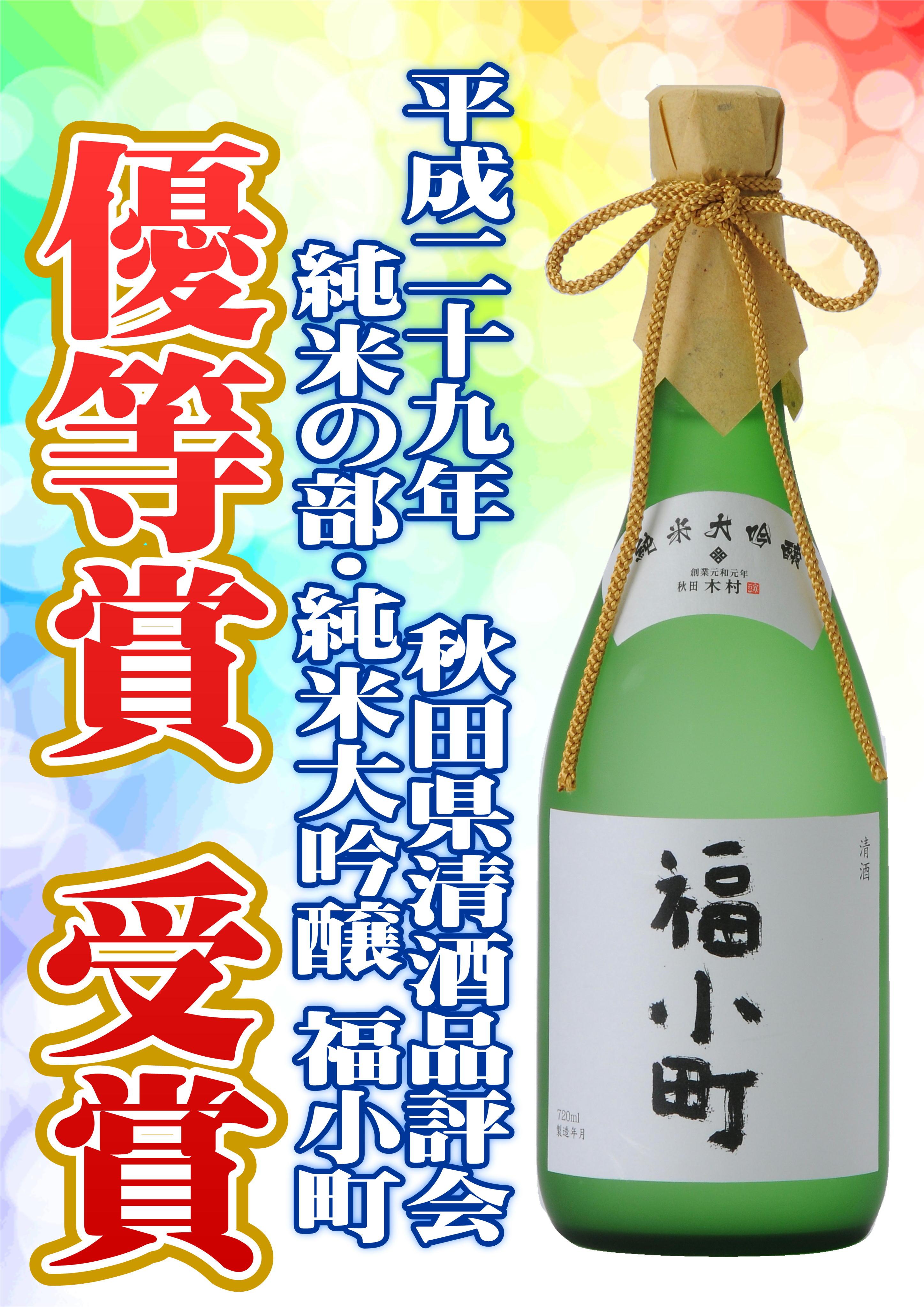 http://www.fukukomachi.com/blog/photo/20171102-2.JPG