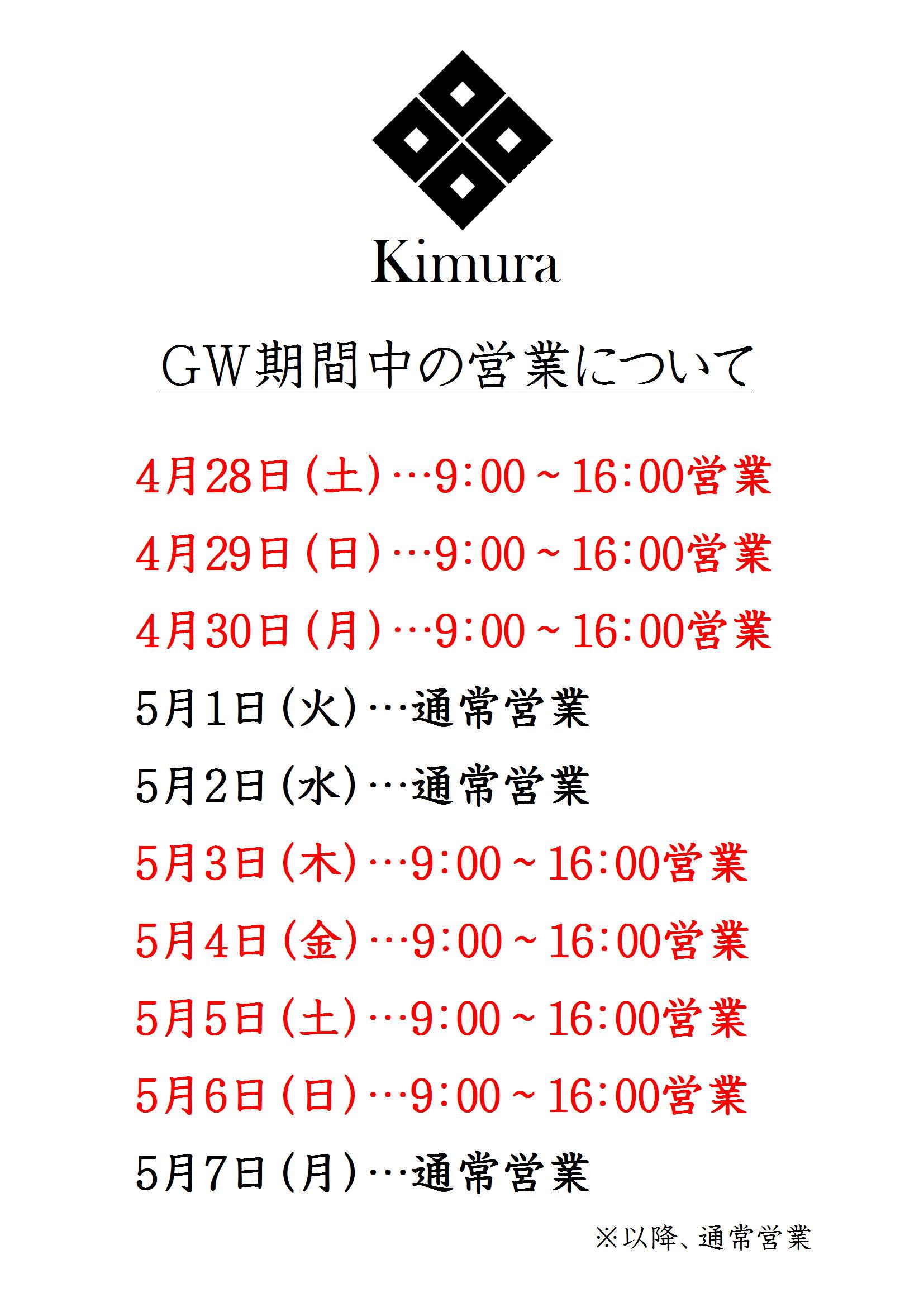 http://www.fukukomachi.com/blog/photo/20180424-2.JPG