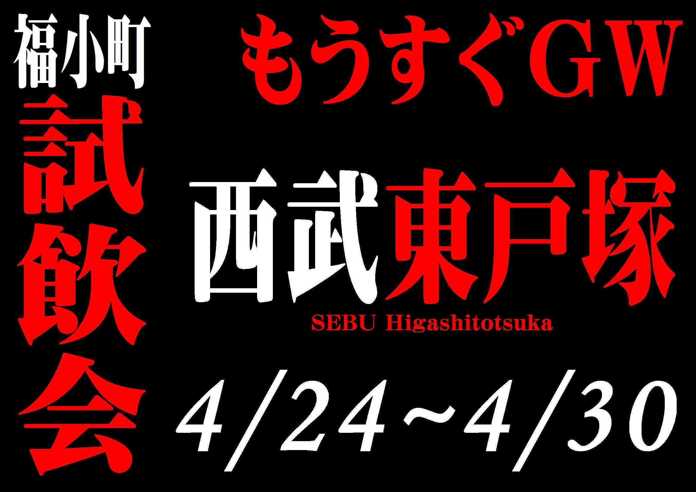 http://www.fukukomachi.com/blog/photo/20180424-3.JPG