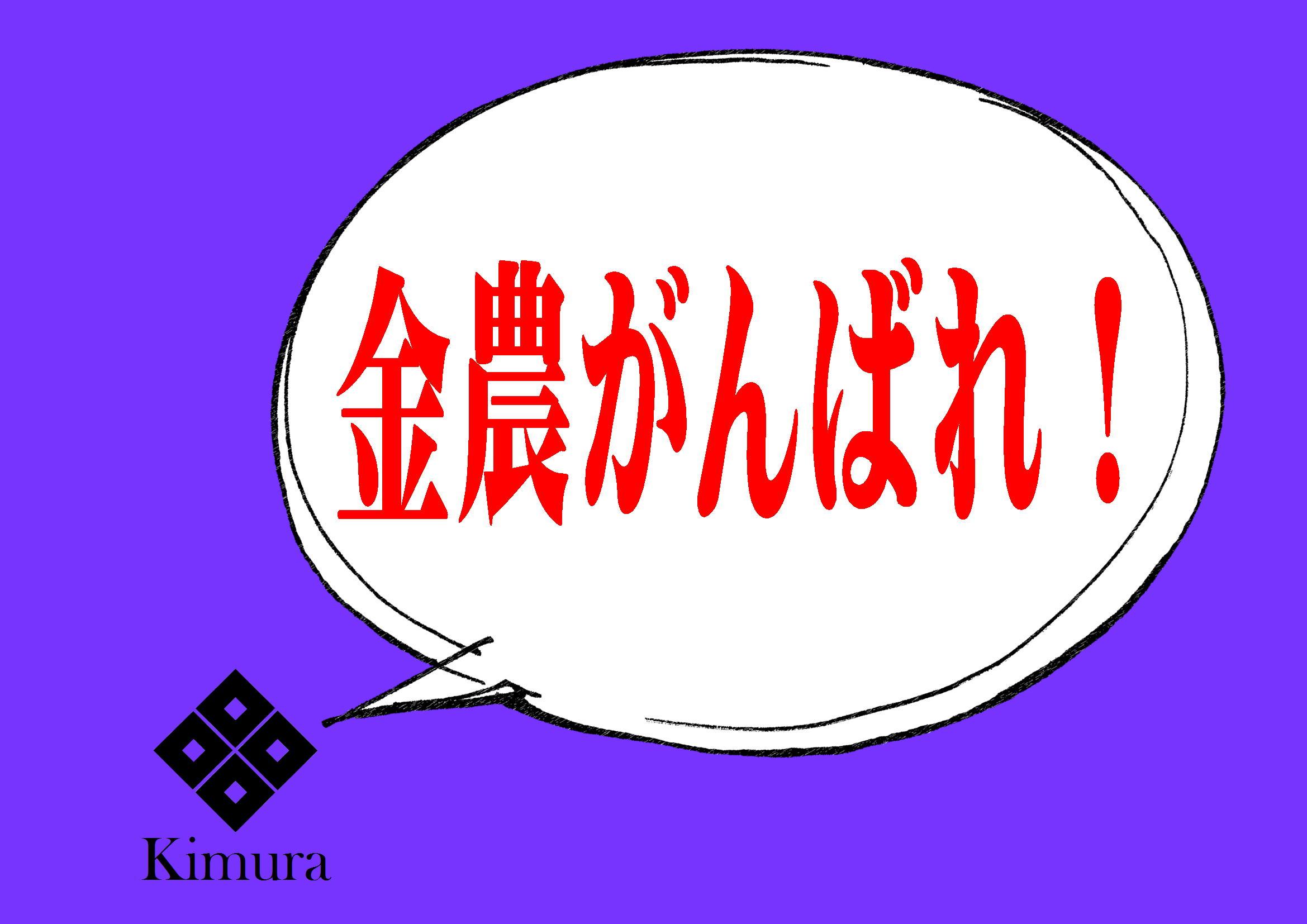 http://www.fukukomachi.com/blog/photo/20180821.JPG