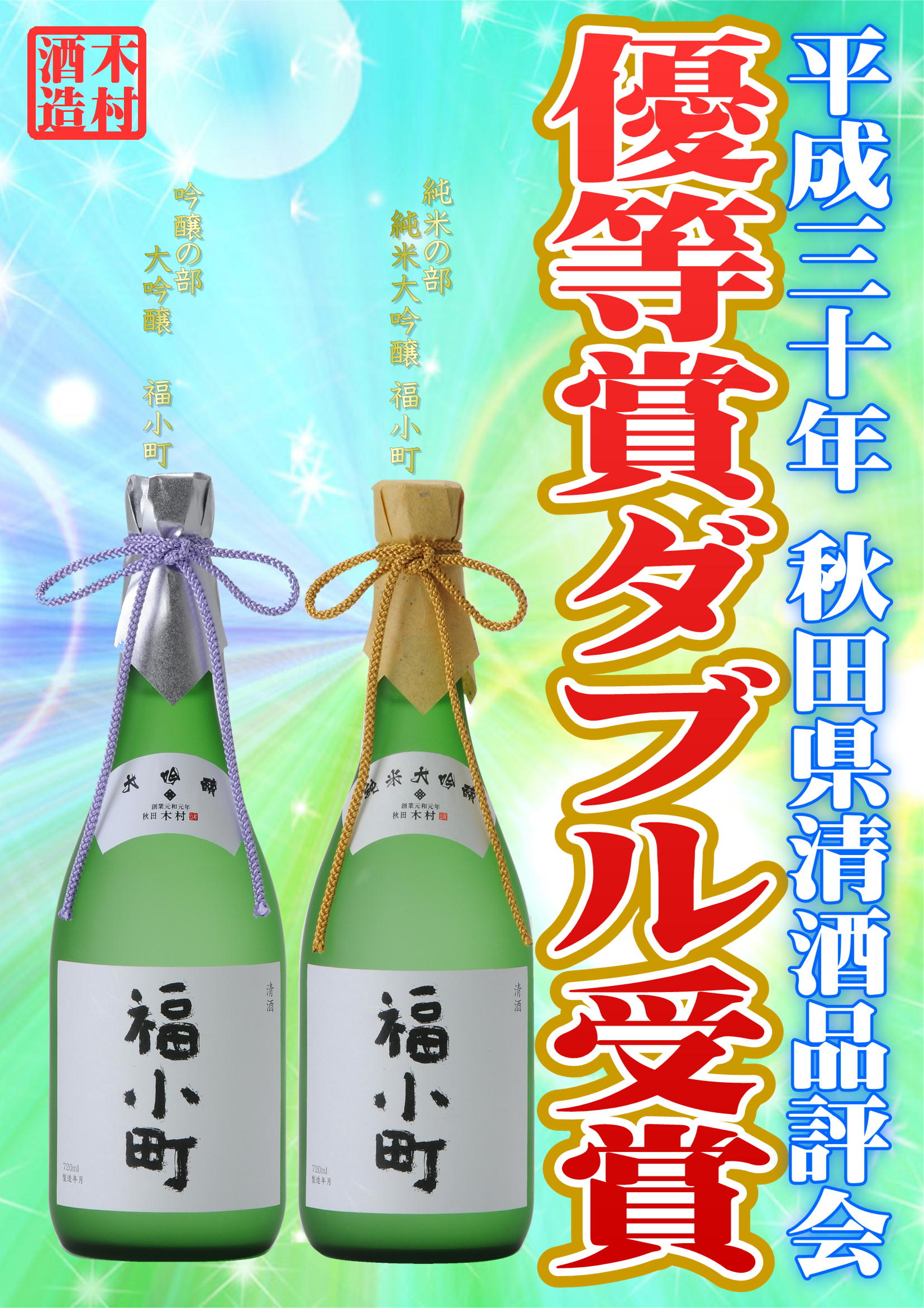 http://www.fukukomachi.com/blog/photo/20181024-4.JPG