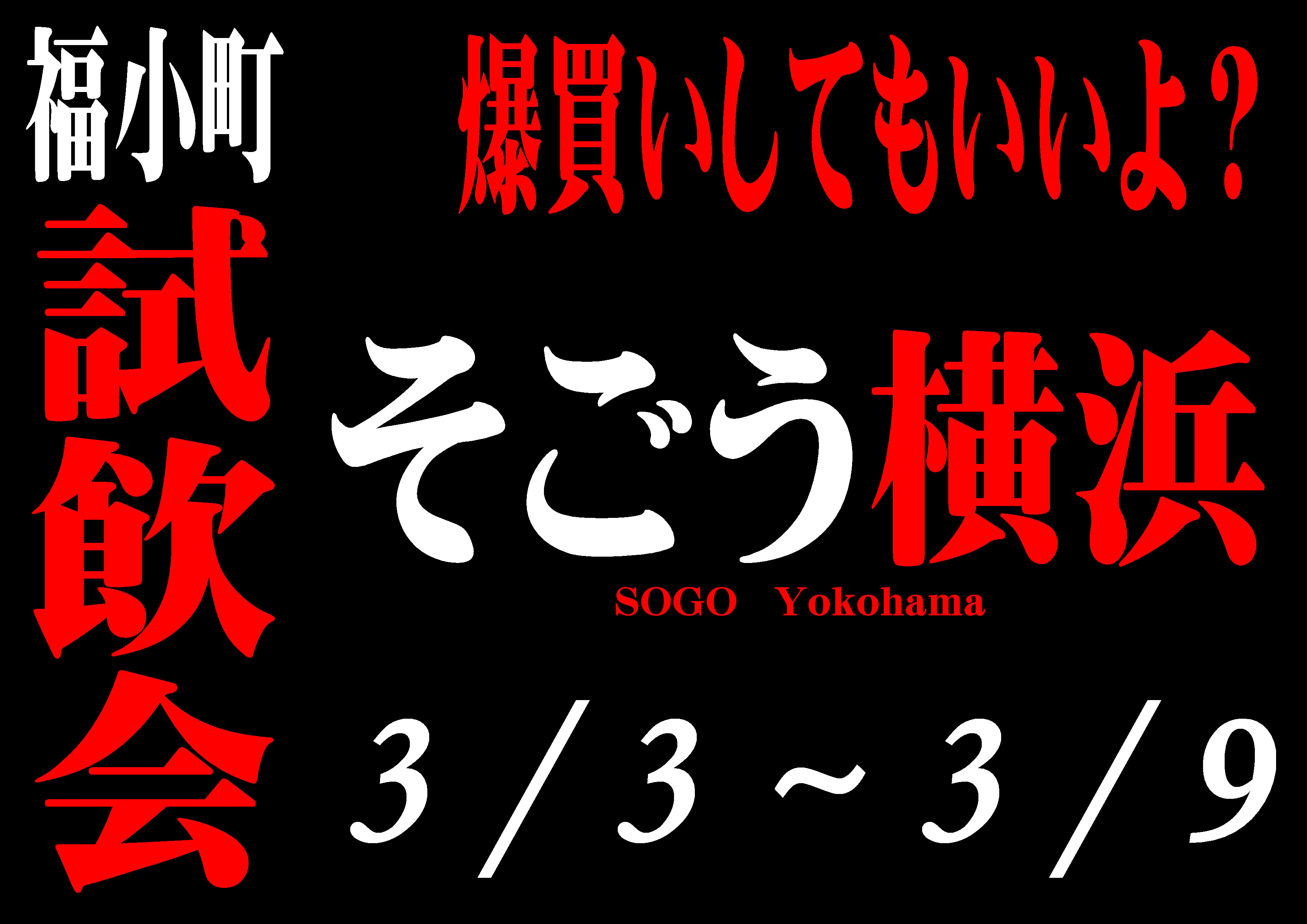 http://www.fukukomachi.com/blog/photo/202033.JPG