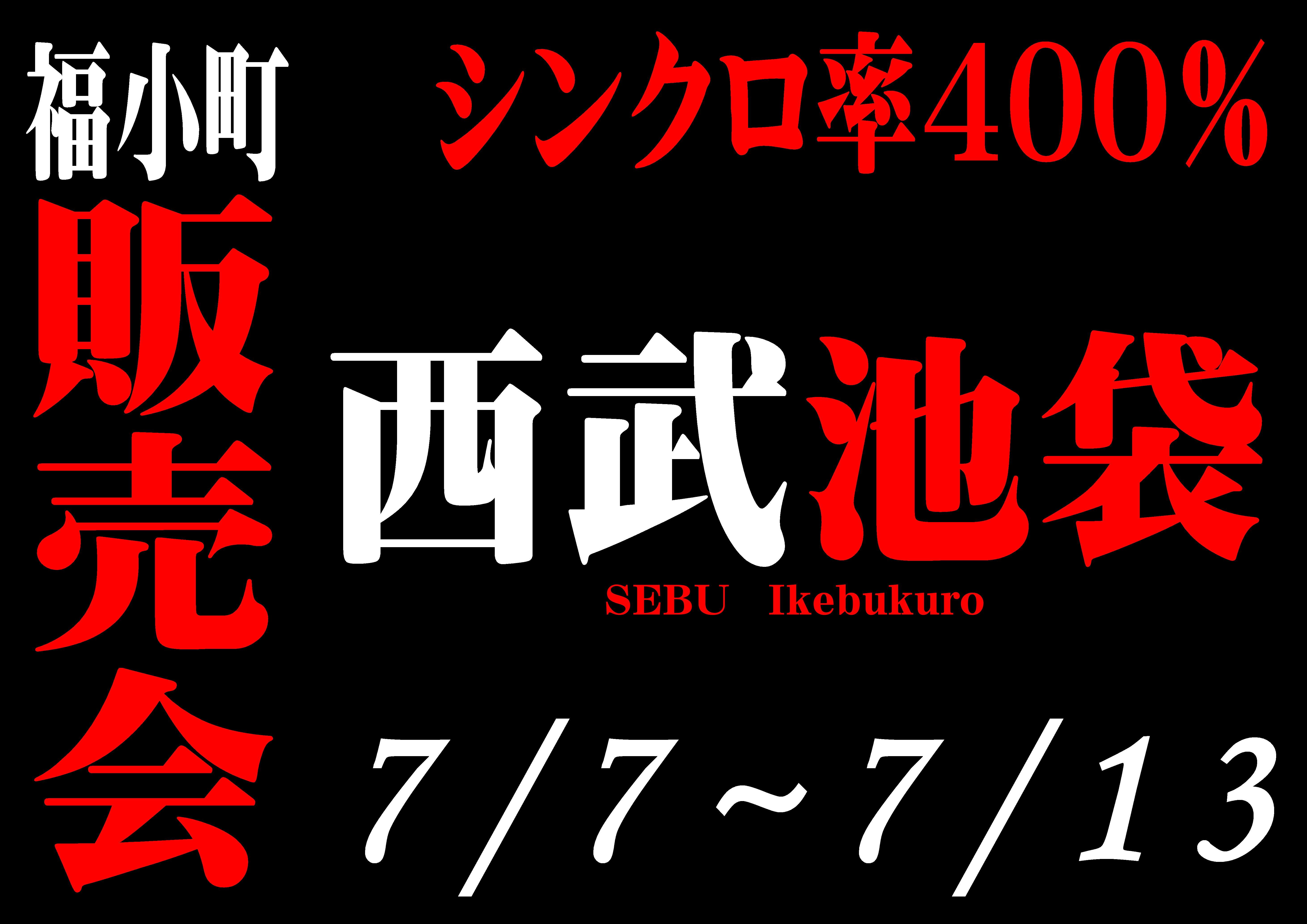 http://www.fukukomachi.com/blog/photo/20210707.JPG