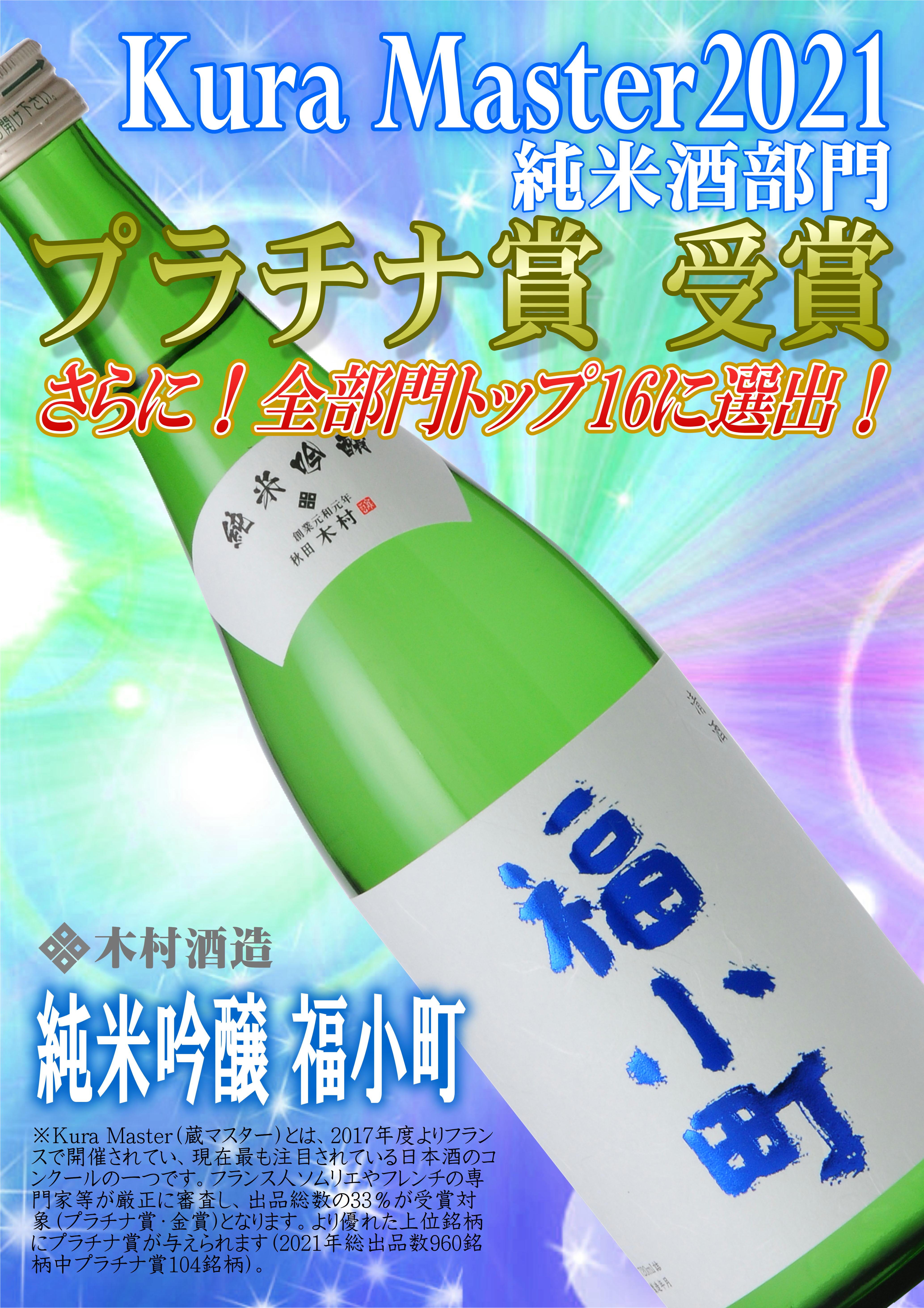 http://www.fukukomachi.com/blog/photo/20210728-2.JPG