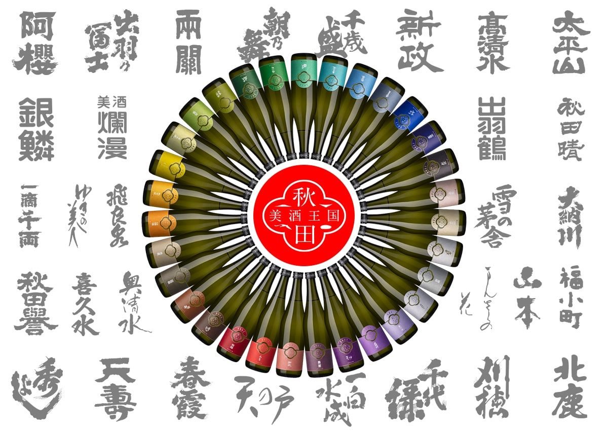 http://www.fukukomachi.com/blog/photo/20210930.jpg