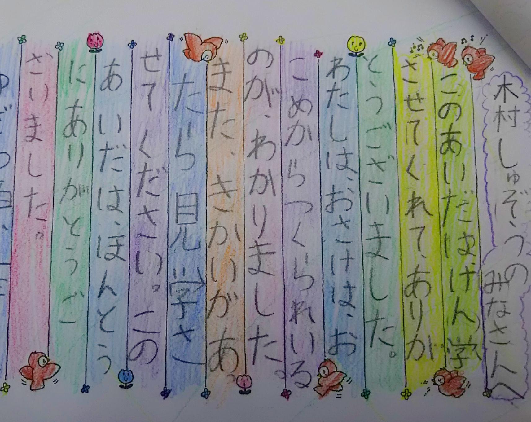 http://www.fukukomachi.com/blog/photo/C360_2017-10-25-09-34-39-378.jpg