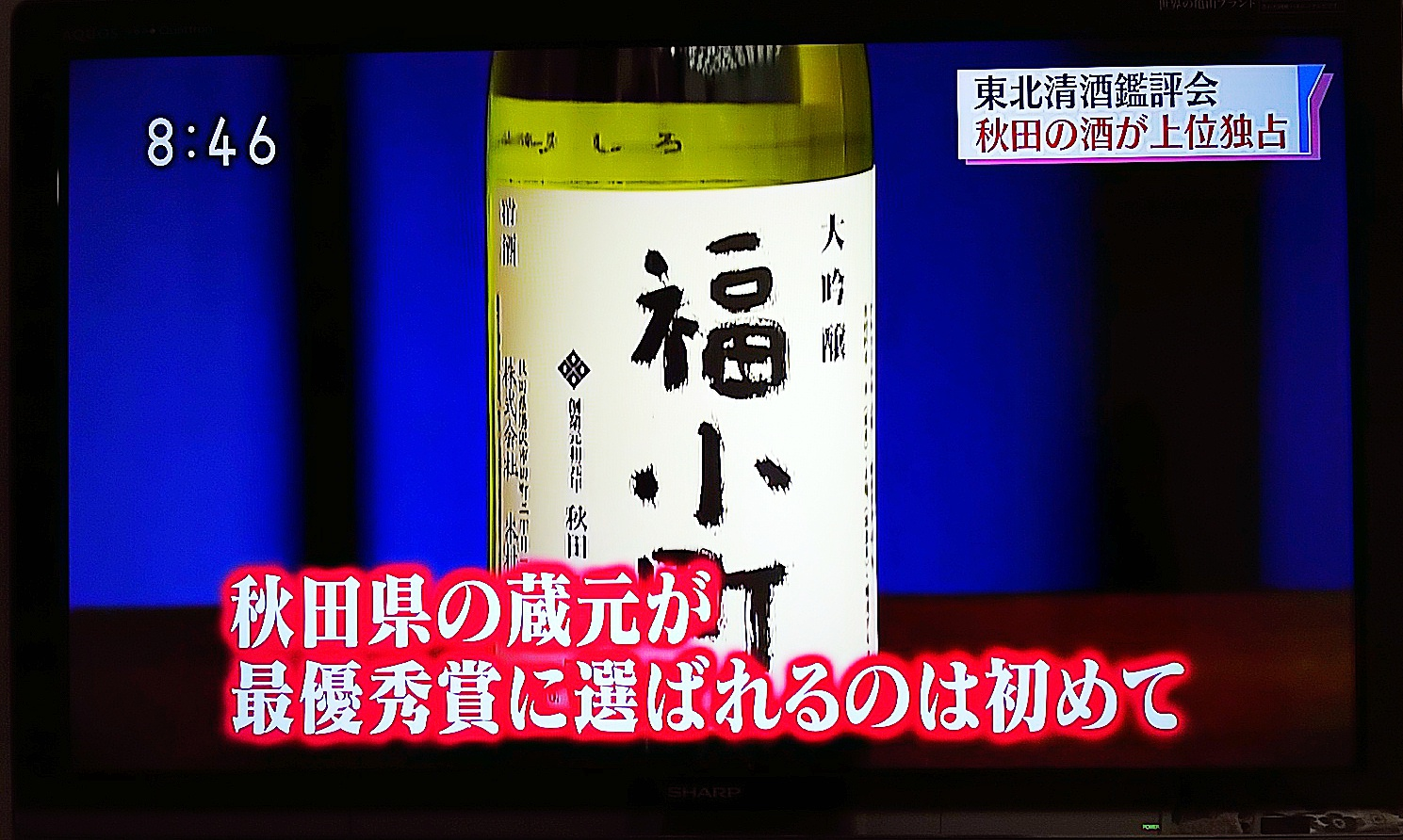 http://www.fukukomachi.com/blog/photo/C360_2018-11-09-21-10-11-858.jpg
