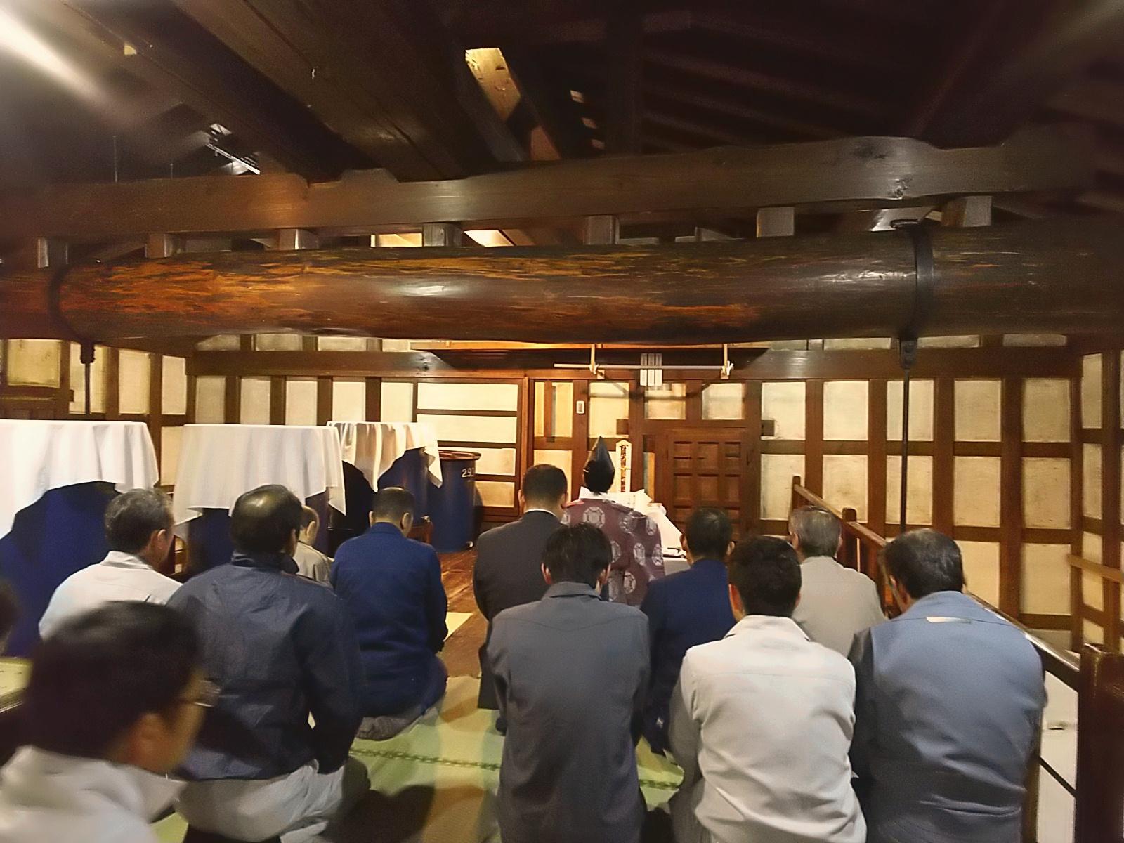 http://www.fukukomachi.com/blog/photo/C360_2018-11-27-13-58-01-388.jpg