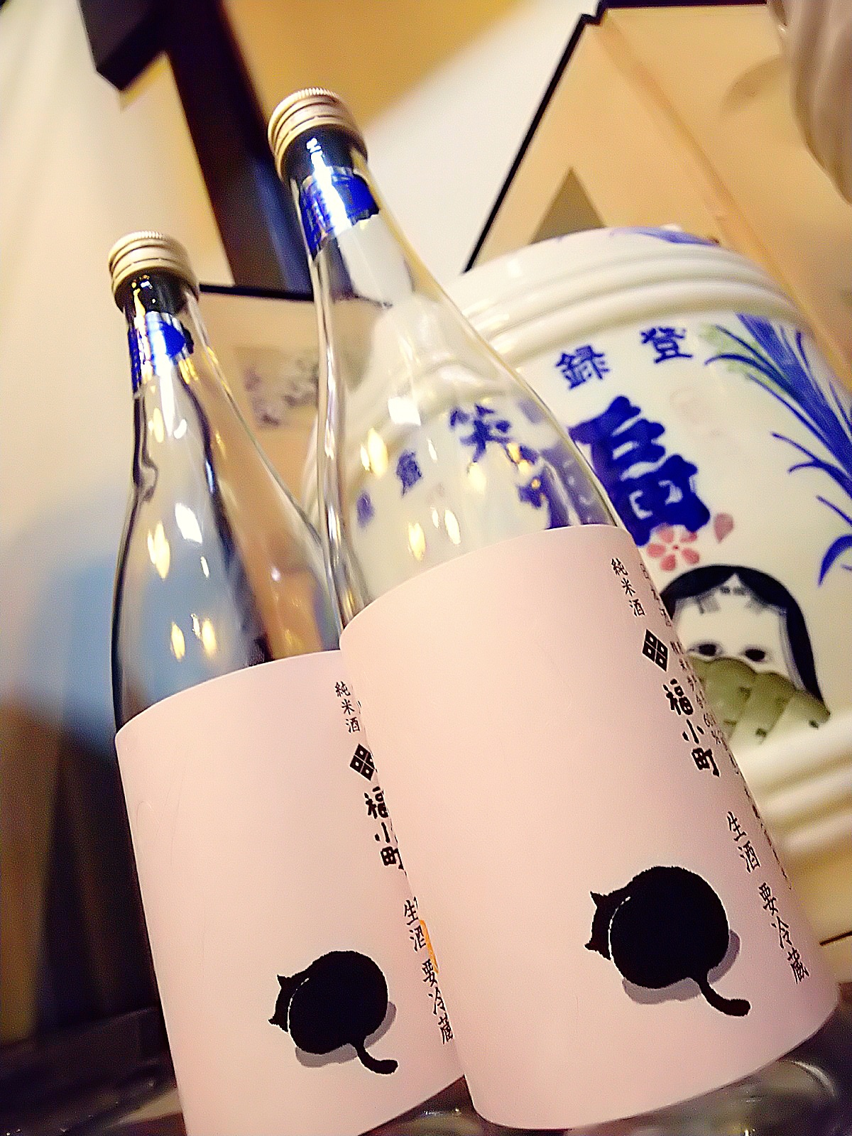 http://www.fukukomachi.com/blog/photo/C360_2019-04-16-08-29-22-330.jpg