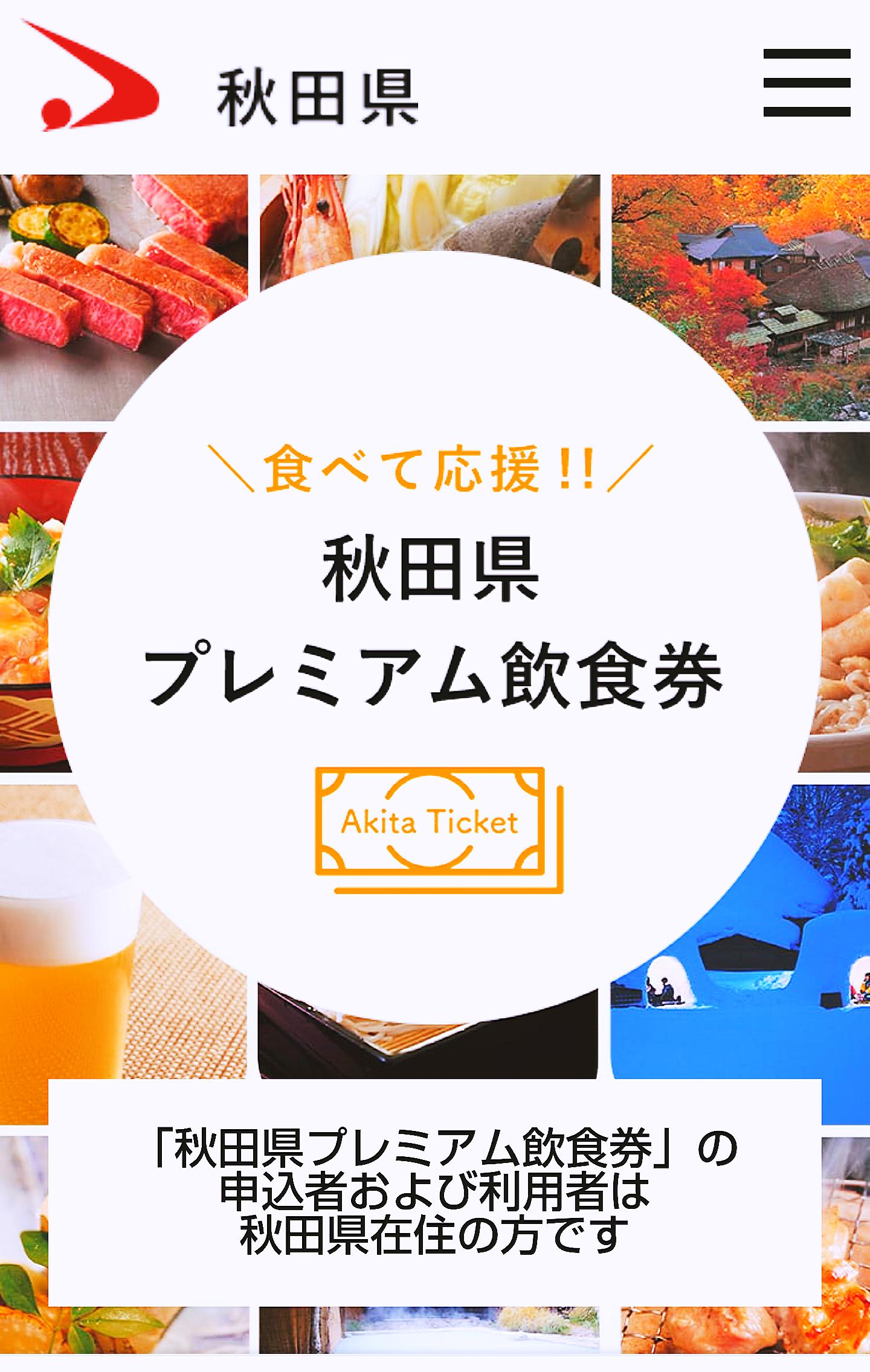 http://www.fukukomachi.com/blog/photo/C360_2020-06-12-10-36-23-316.png