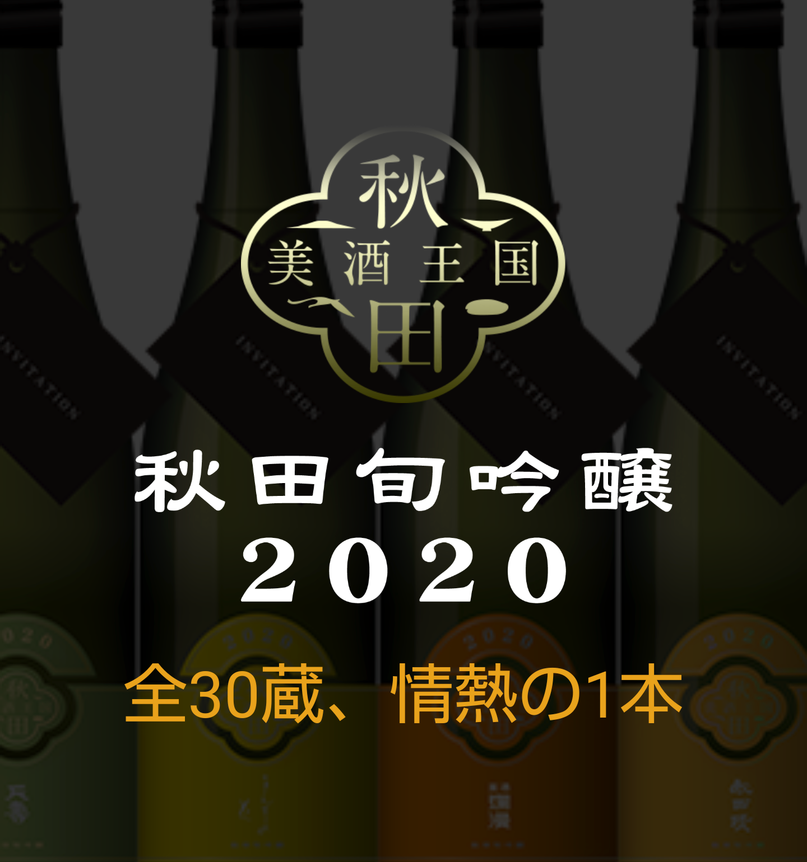 http://www.fukukomachi.com/blog/photo/C360_2020-08-04-15-09-23-238.png