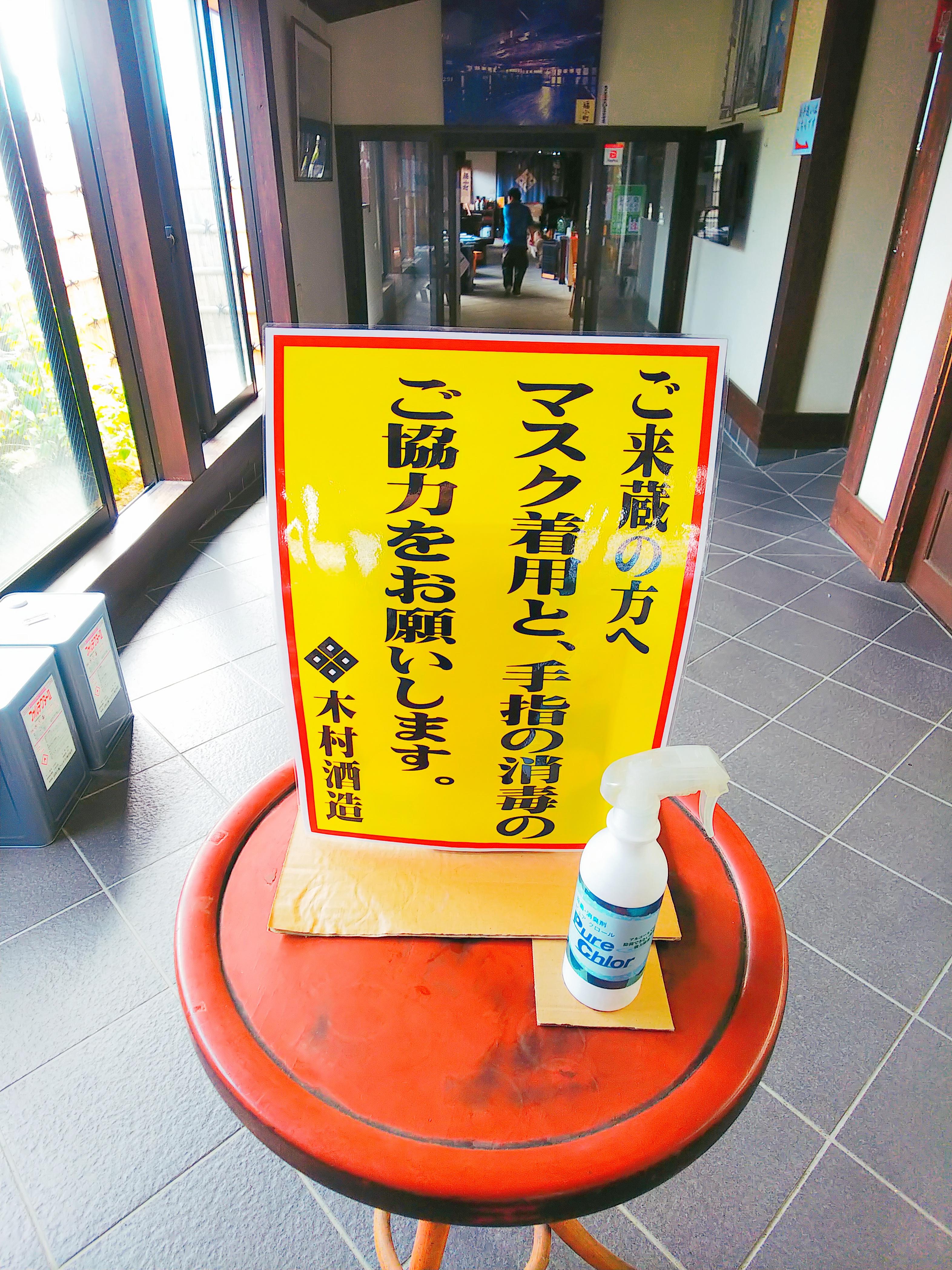 http://www.fukukomachi.com/blog/photo/C360_2020-08-06-15-12-32-678%20%281%29.jpg