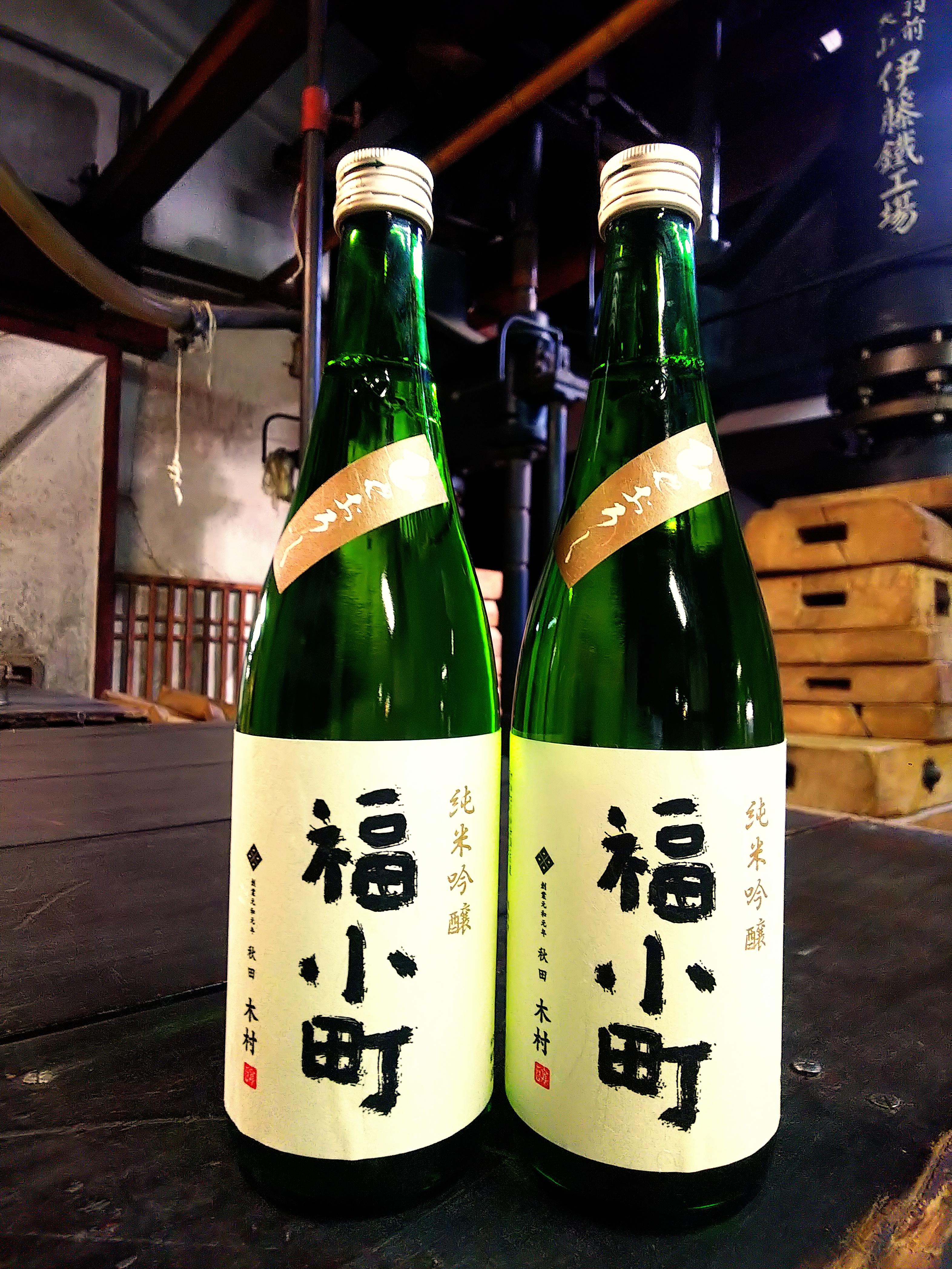 http://www.fukukomachi.com/blog/photo/C360_2020-09-01-08-45-46-607.jpg