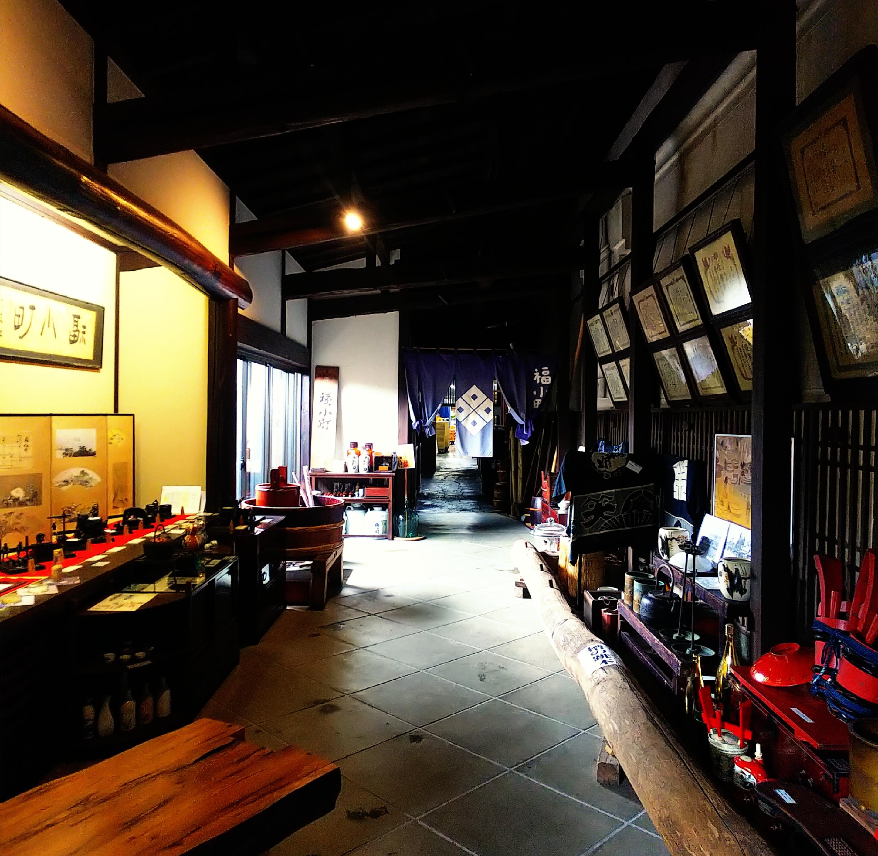 http://www.fukukomachi.com/blog/photo/C360_2020-09-04-15-44-59-004.jpg