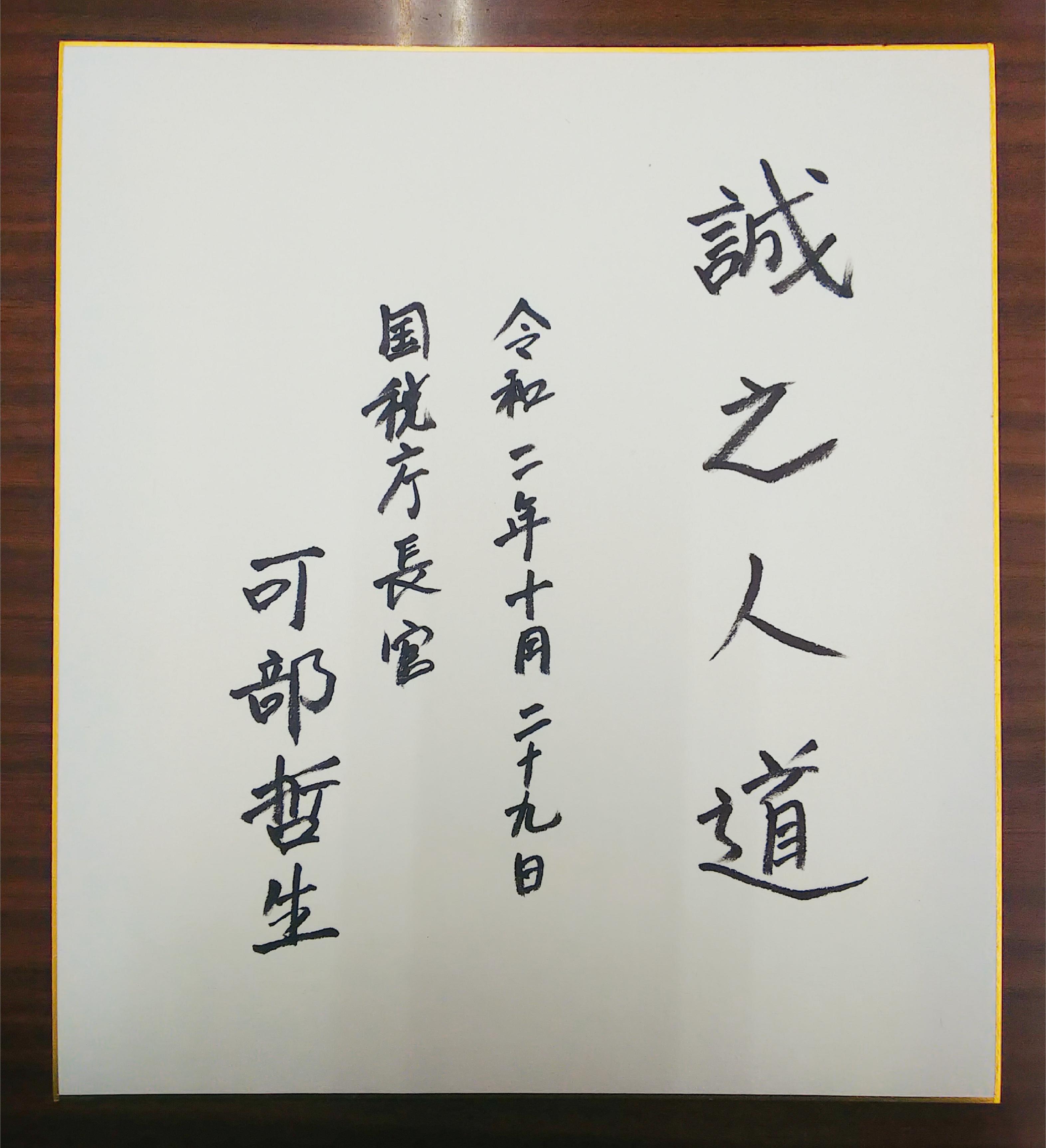 http://www.fukukomachi.com/blog/photo/C360_2020-10-29-15-01-43-600.jpg