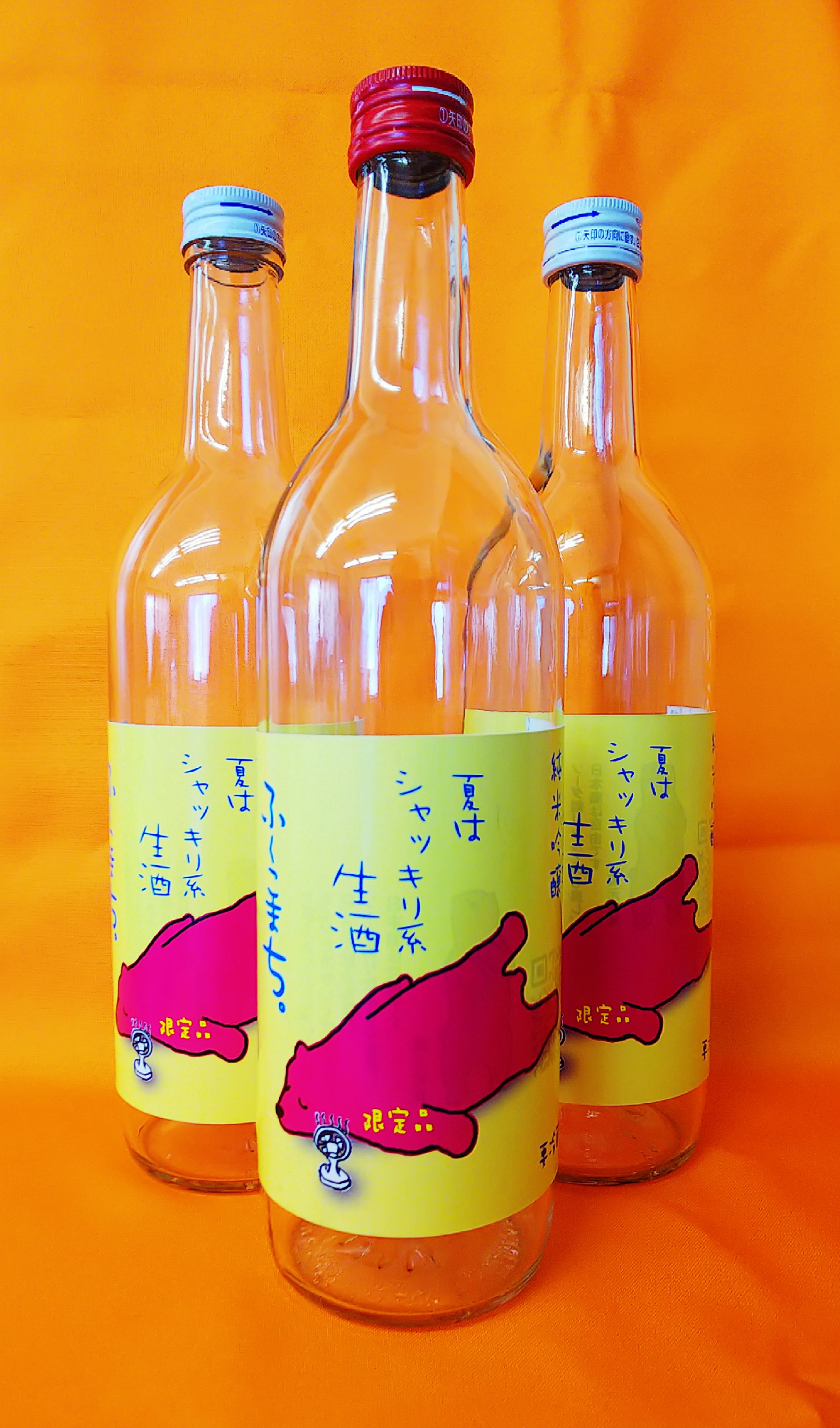 http://www.fukukomachi.com/blog/photo/C360_20210714-153349-96.jpg