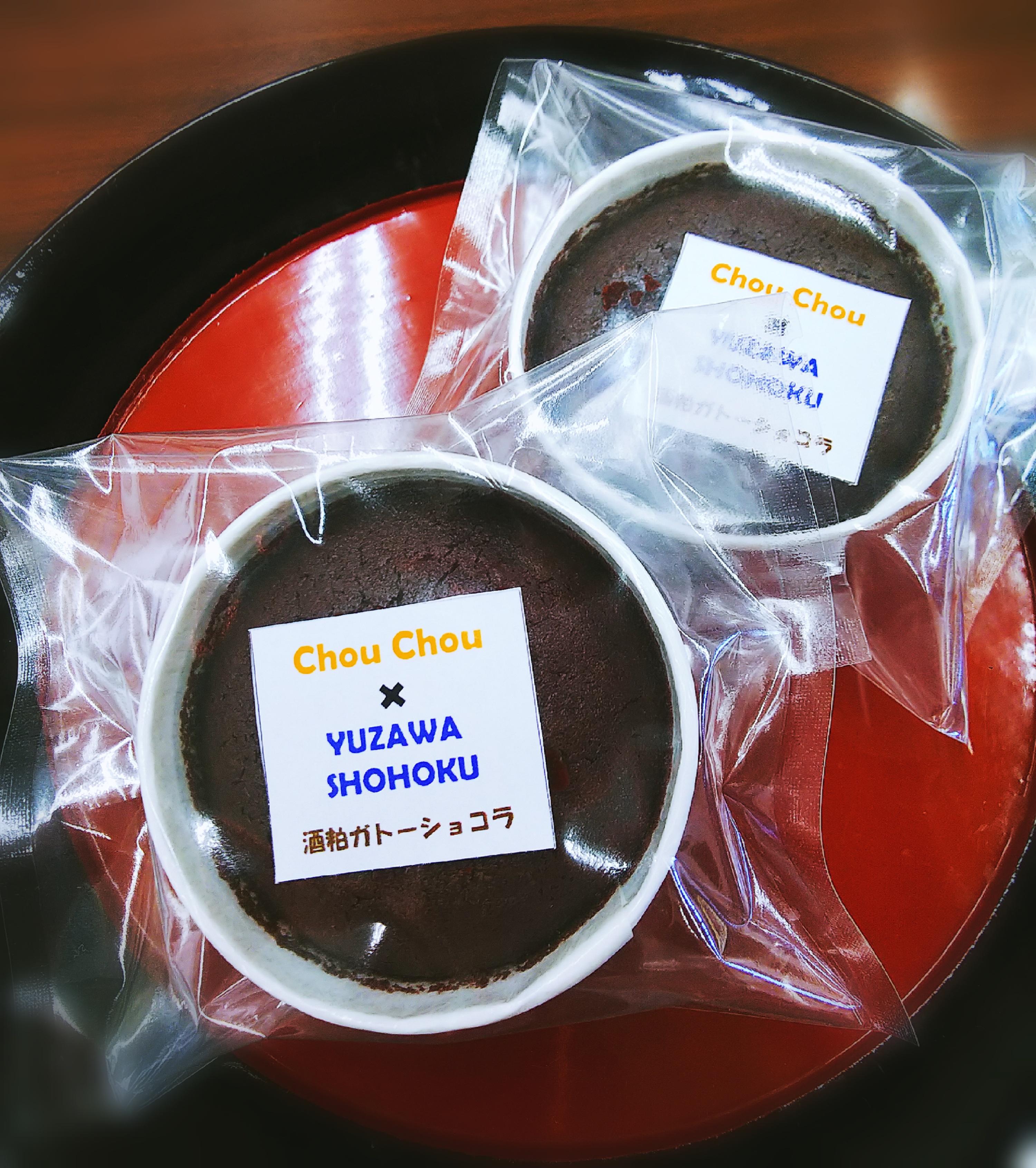 http://www.fukukomachi.com/blog/photo/C360_20210819-131341-90.jpg
