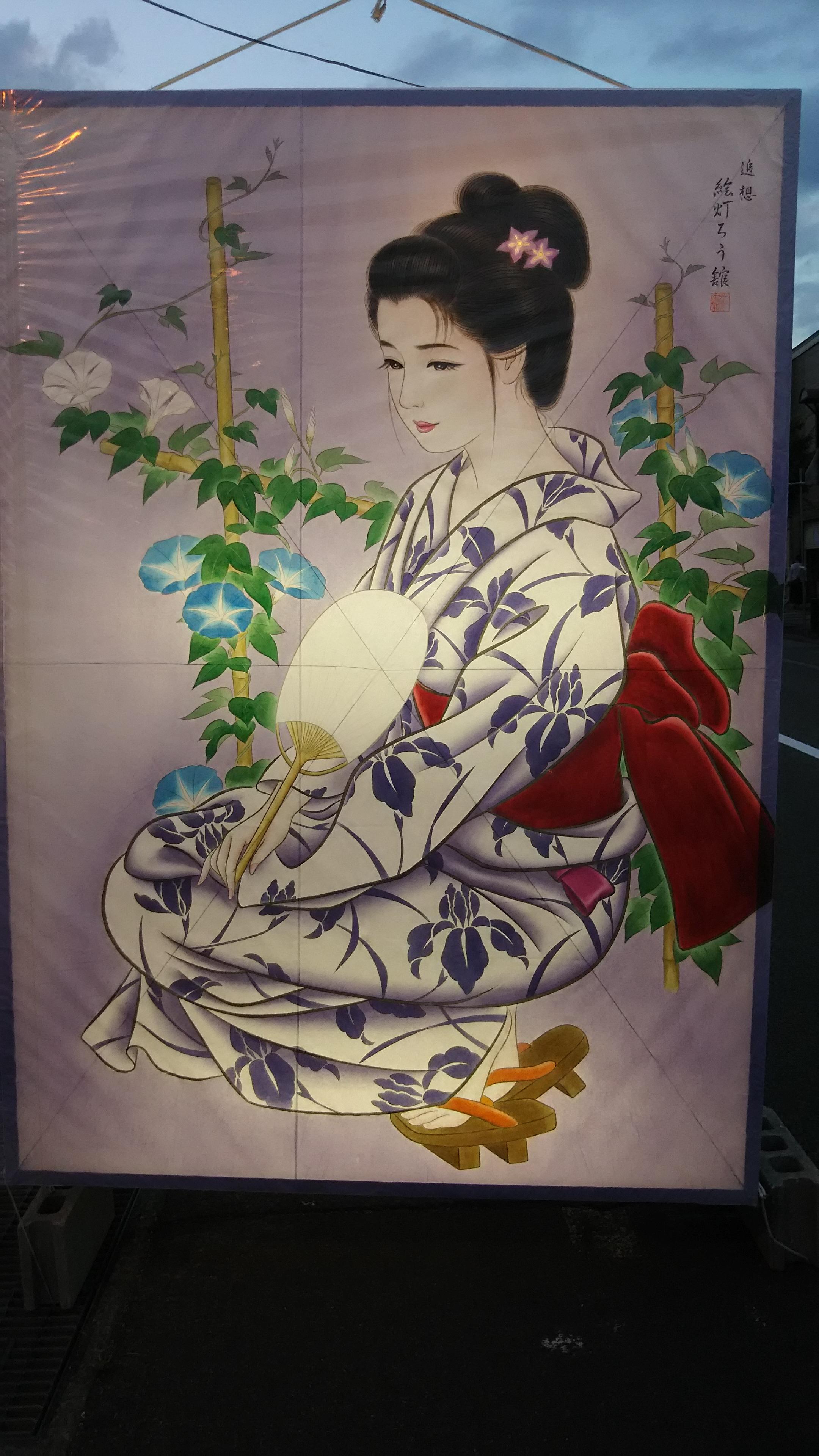 http://www.fukukomachi.com/blog/photo/DSC_0155.JPG