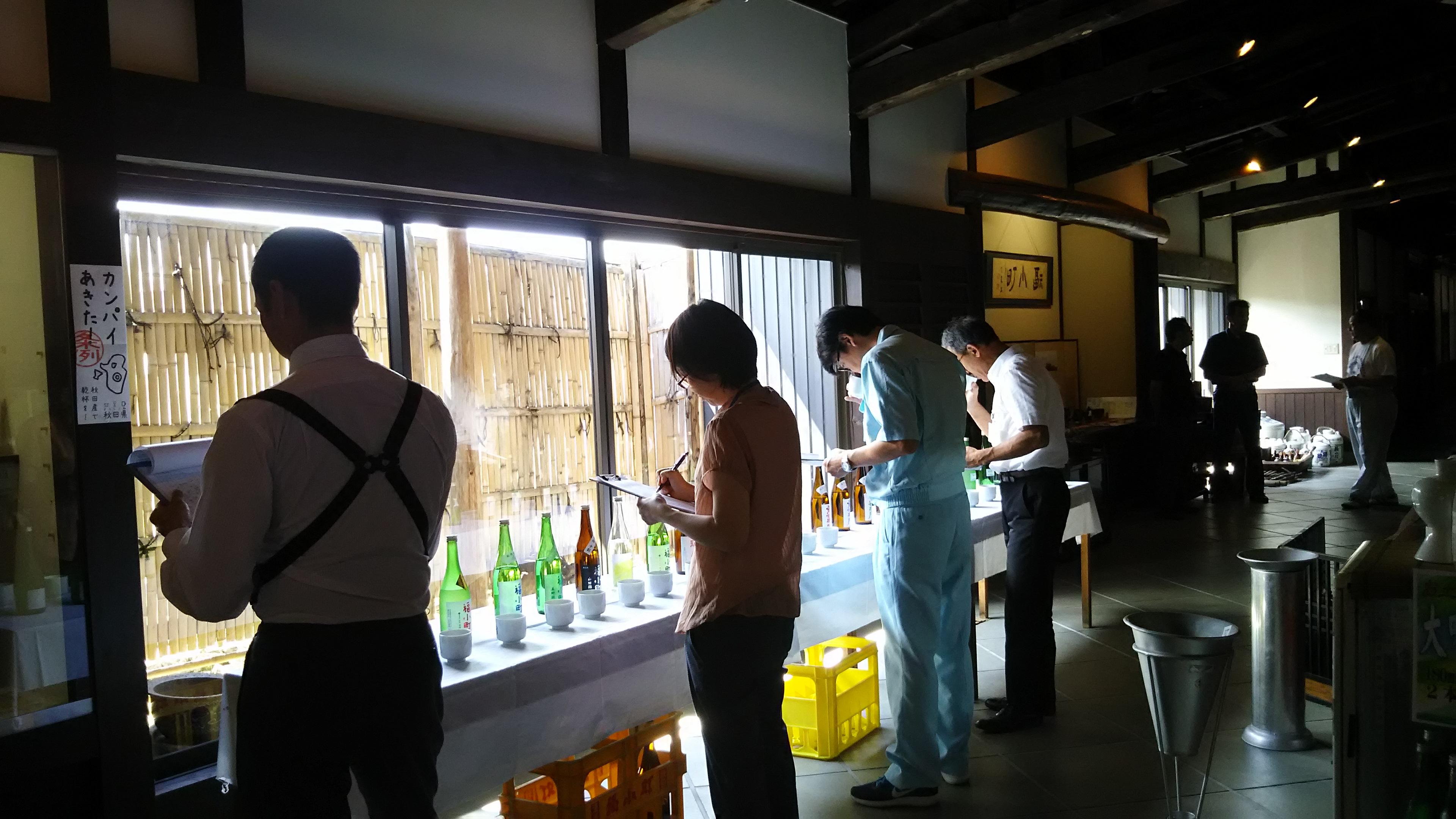 http://www.fukukomachi.com/blog/photo/DSC_0237.JPG