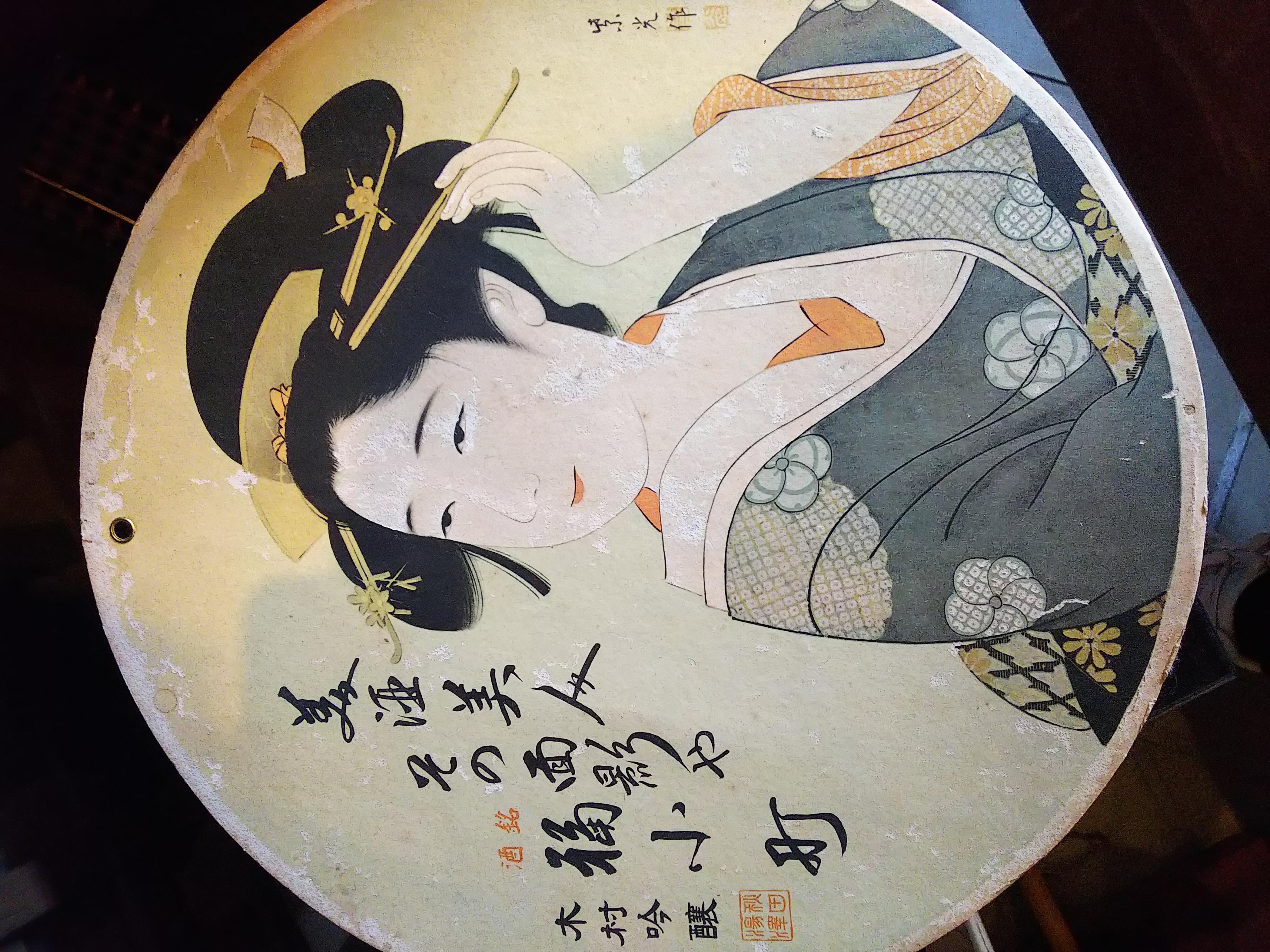 http://www.fukukomachi.com/blog/photo/DSC_0961.JPG