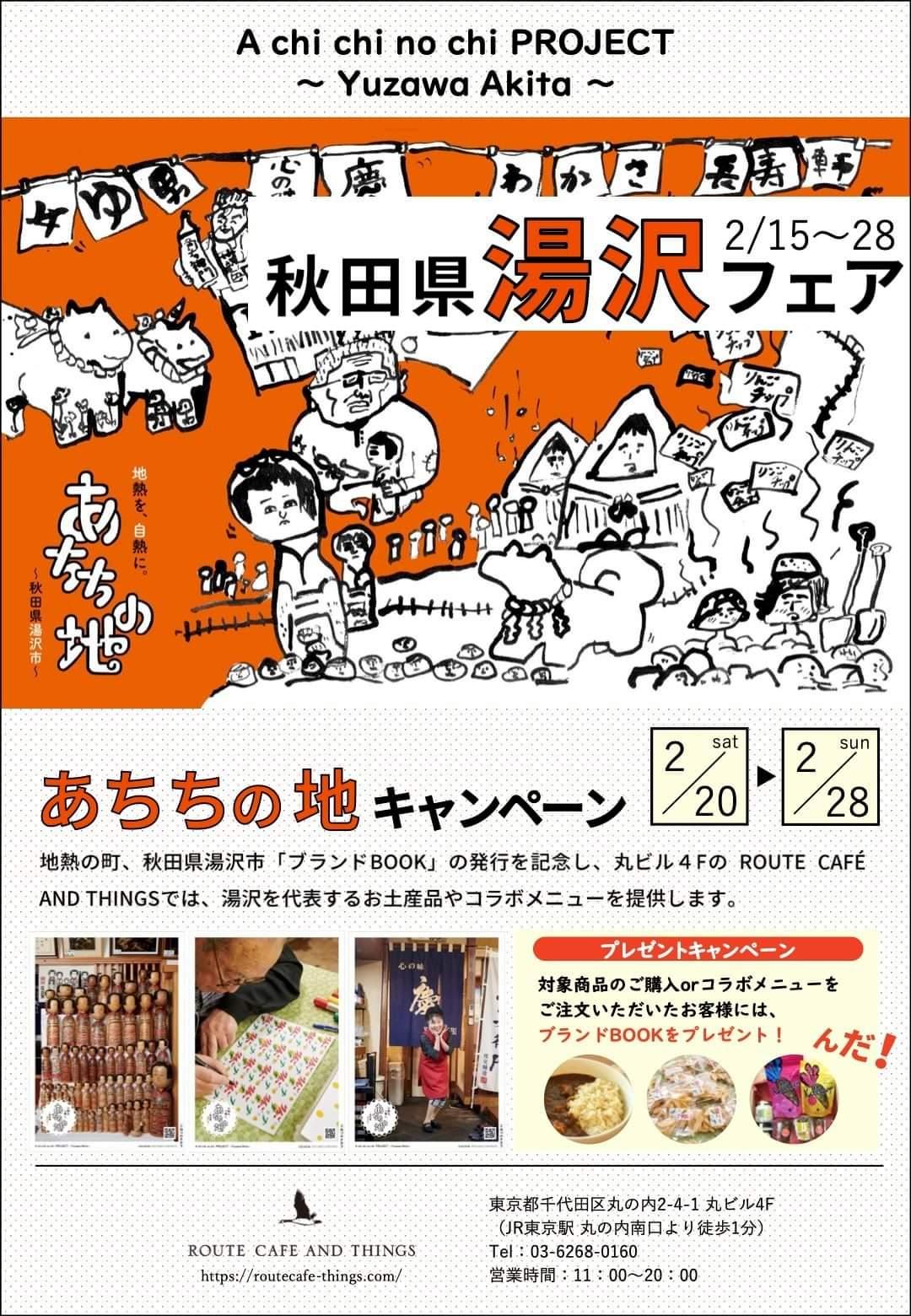 http://www.fukukomachi.com/blog/photo/FB_IMG_1613442288085.jpg