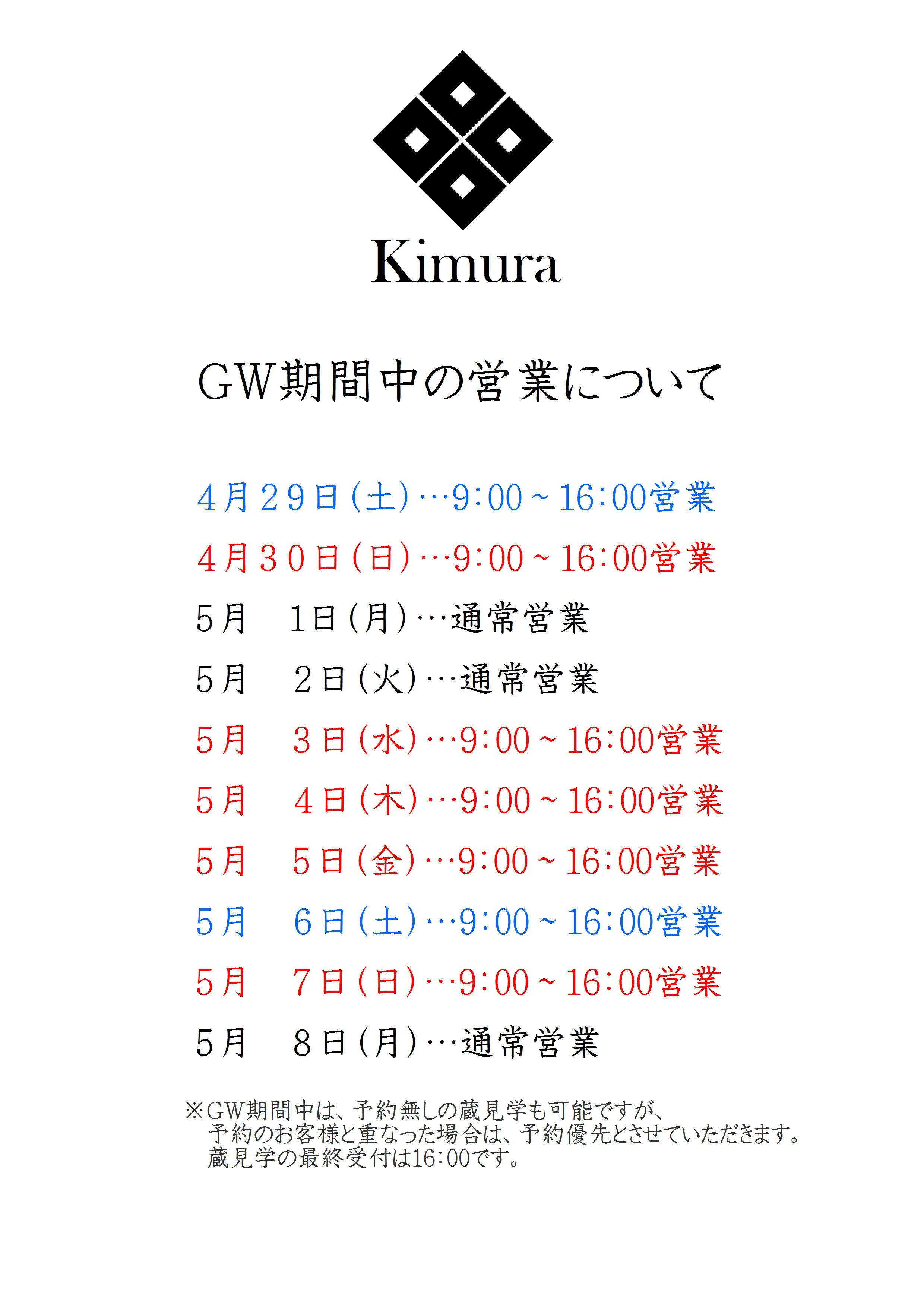 http://www.fukukomachi.com/blog/photo/GW%E3%81%AE%E8%94%B5%E8%A6%8B%E5%AD%A6.JPG