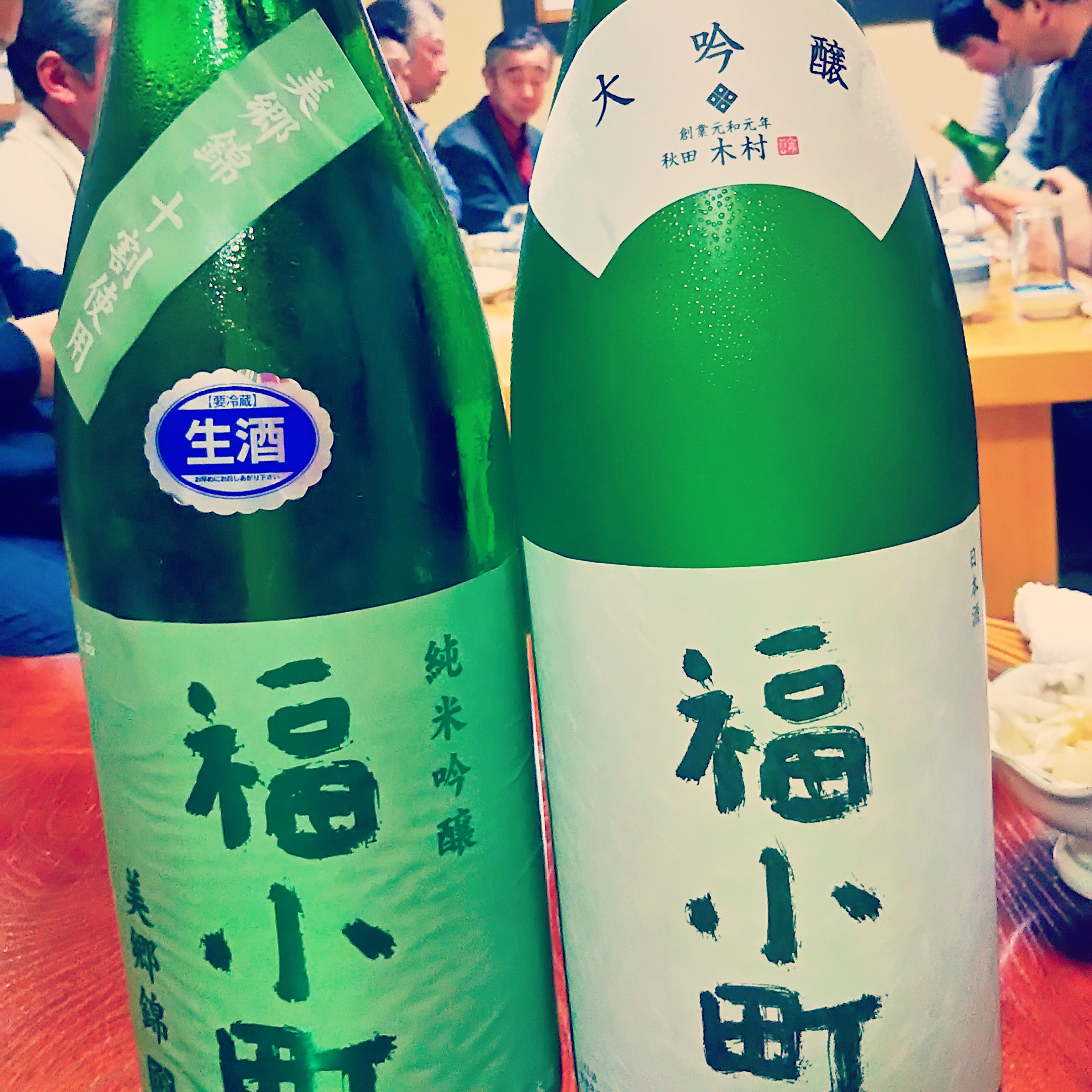 http://www.fukukomachi.com/blog/photo/IMG_20170405_211144_175.jpg