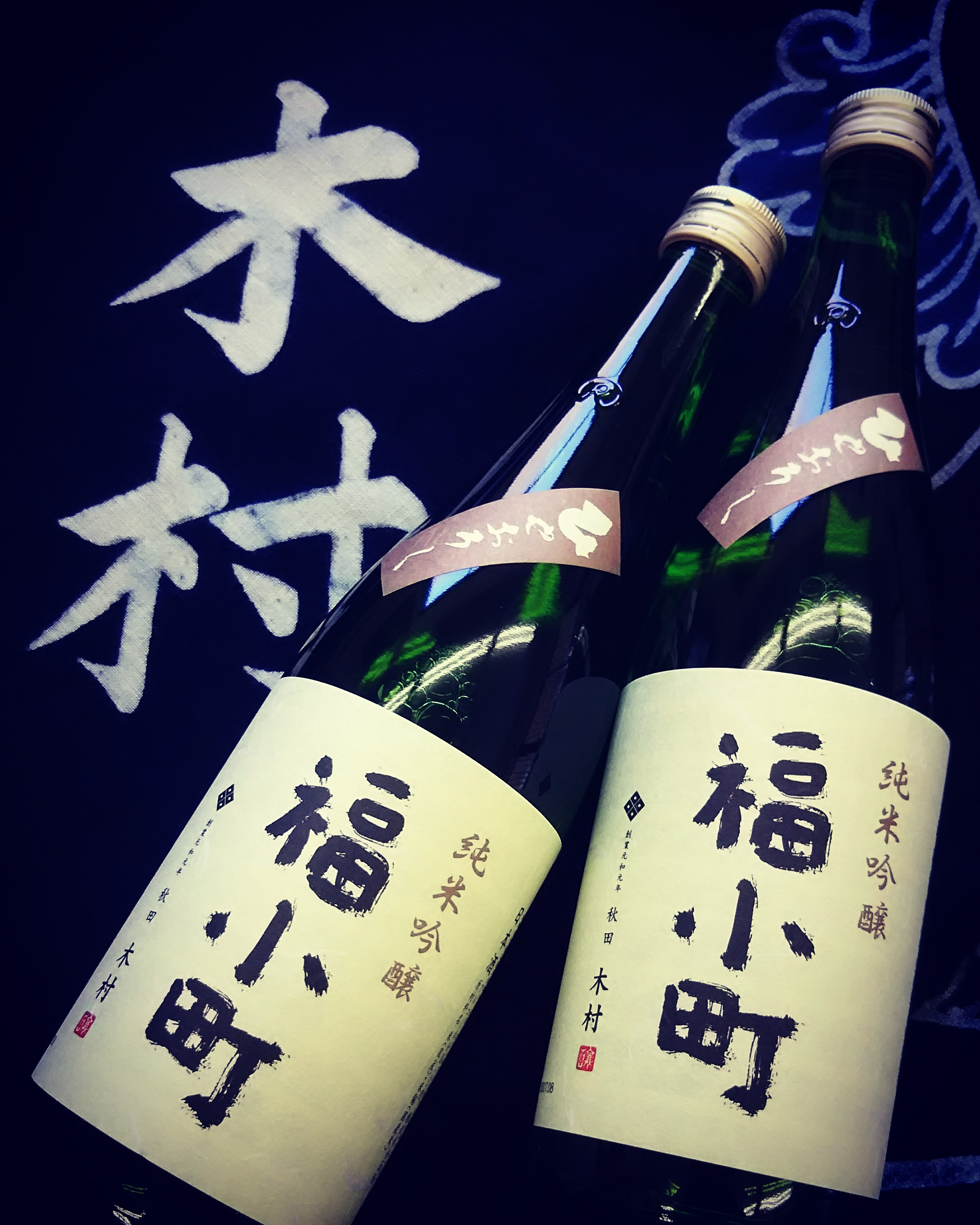 http://www.fukukomachi.com/blog/photo/IMG_20170901_102004_658.jpg