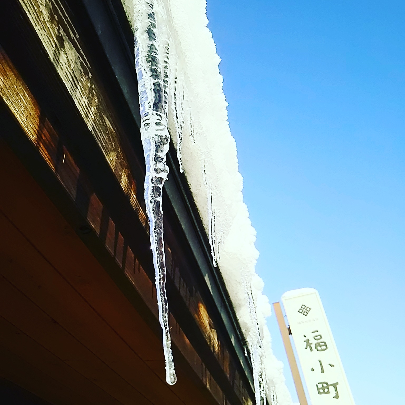 http://www.fukukomachi.com/blog/photo/IMG_20171221_085801_045.jpg