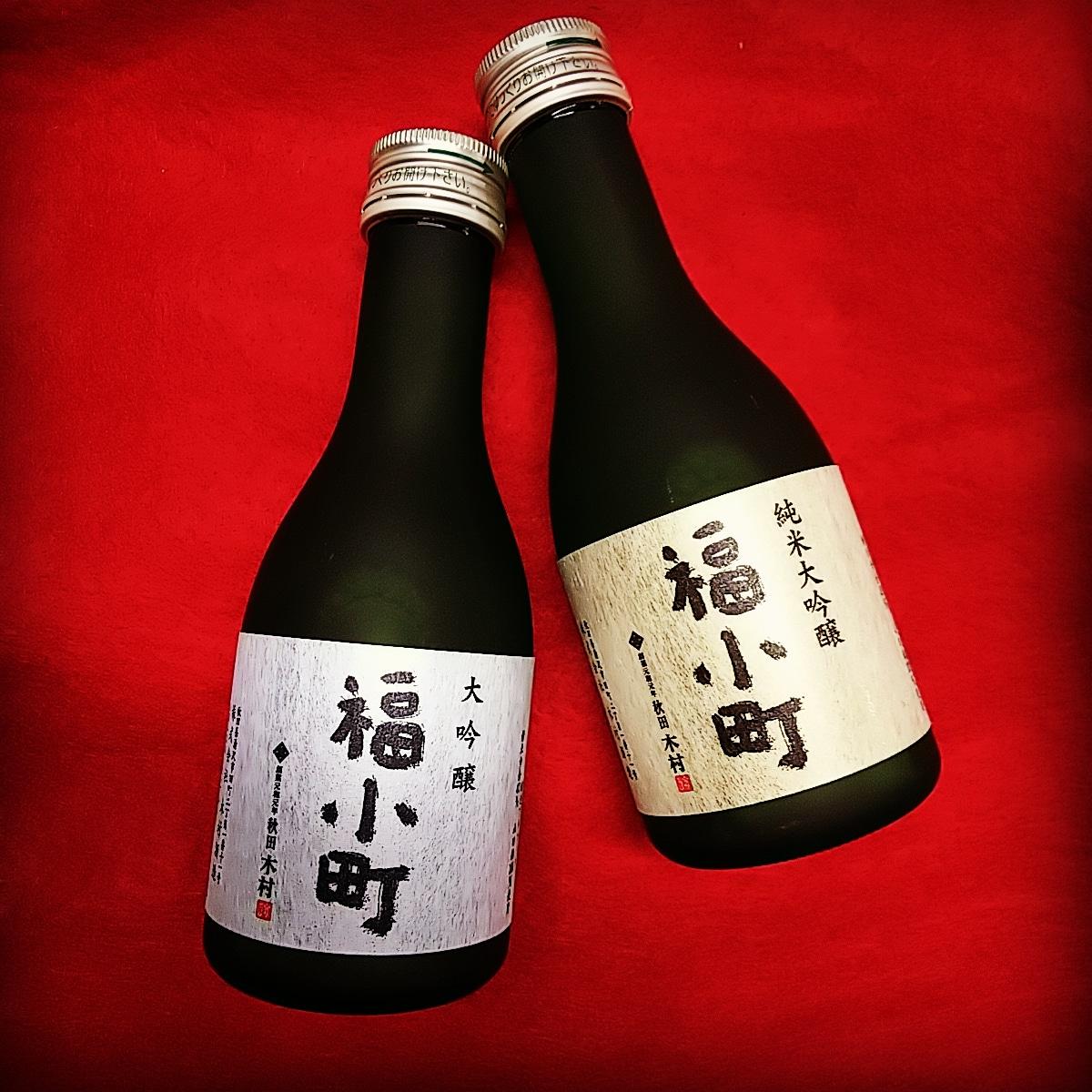 http://www.fukukomachi.com/blog/photo/IMG_20181120_140536_505.jpg