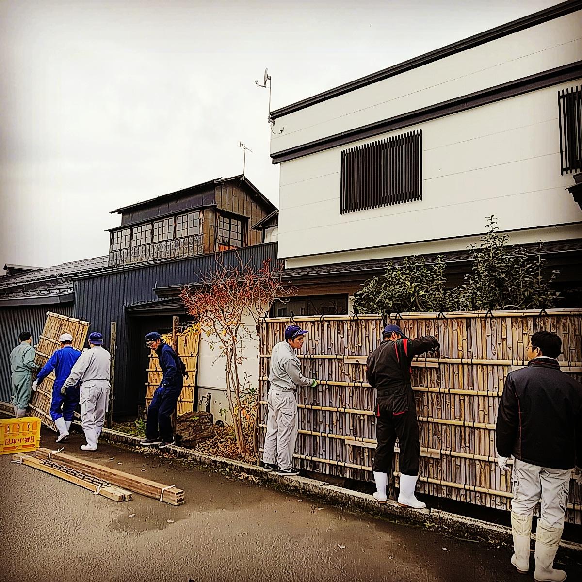 http://www.fukukomachi.com/blog/photo/IMG_20181121_141115_380.jpg