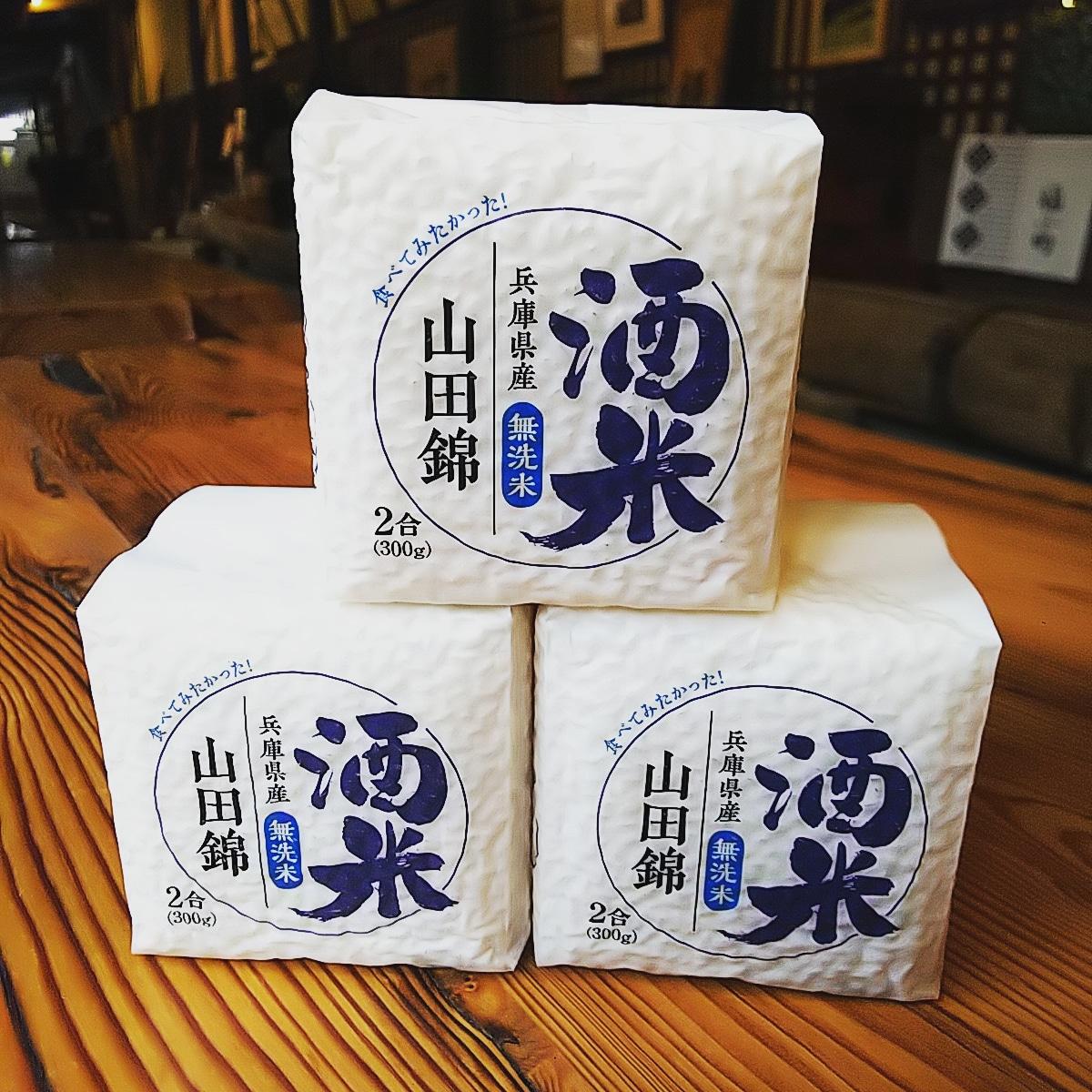 http://www.fukukomachi.com/blog/photo/IMG_20190205_103043_787.jpg