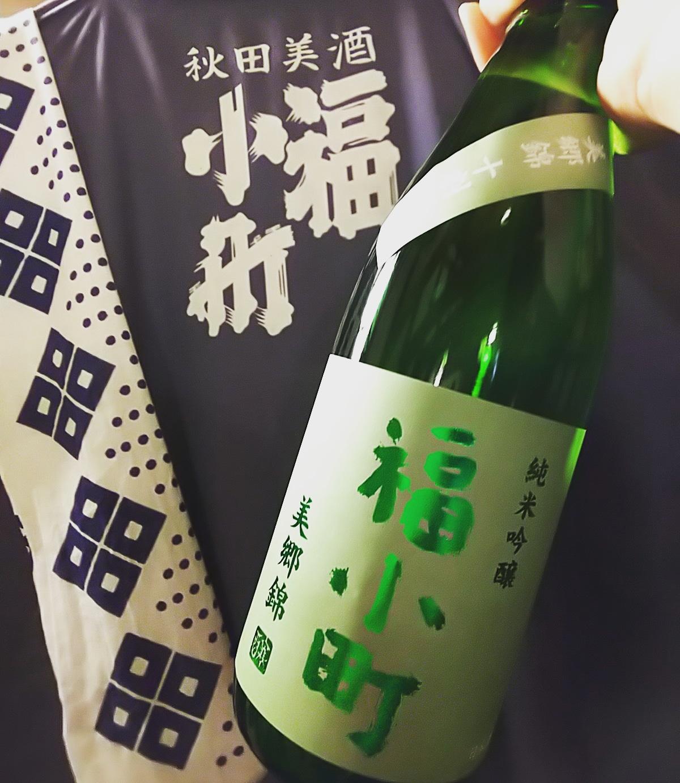 http://www.fukukomachi.com/blog/photo/IMG_20190423_170414_535.jpg