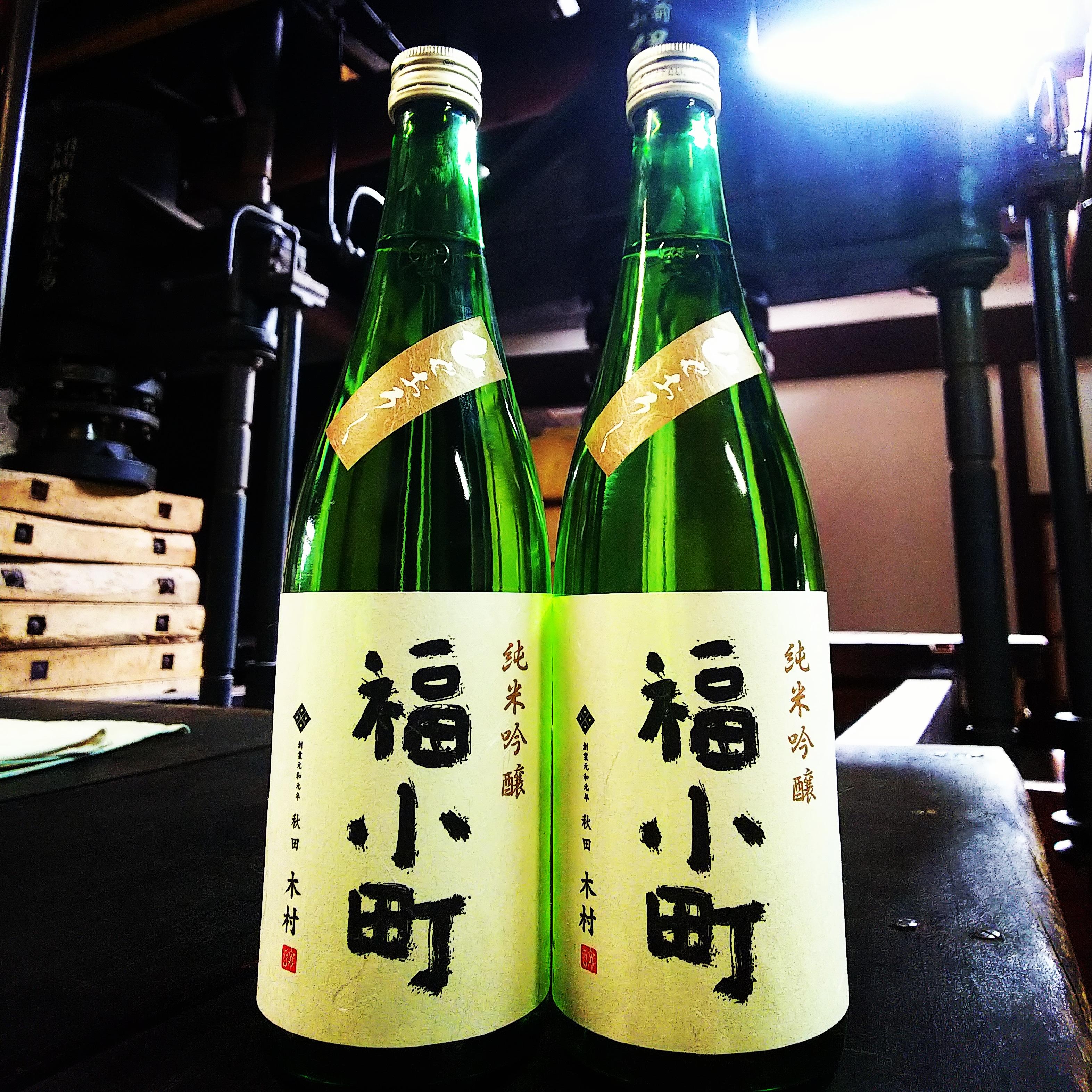 http://www.fukukomachi.com/blog/photo/IMG_20190901_161201_568.jpg
