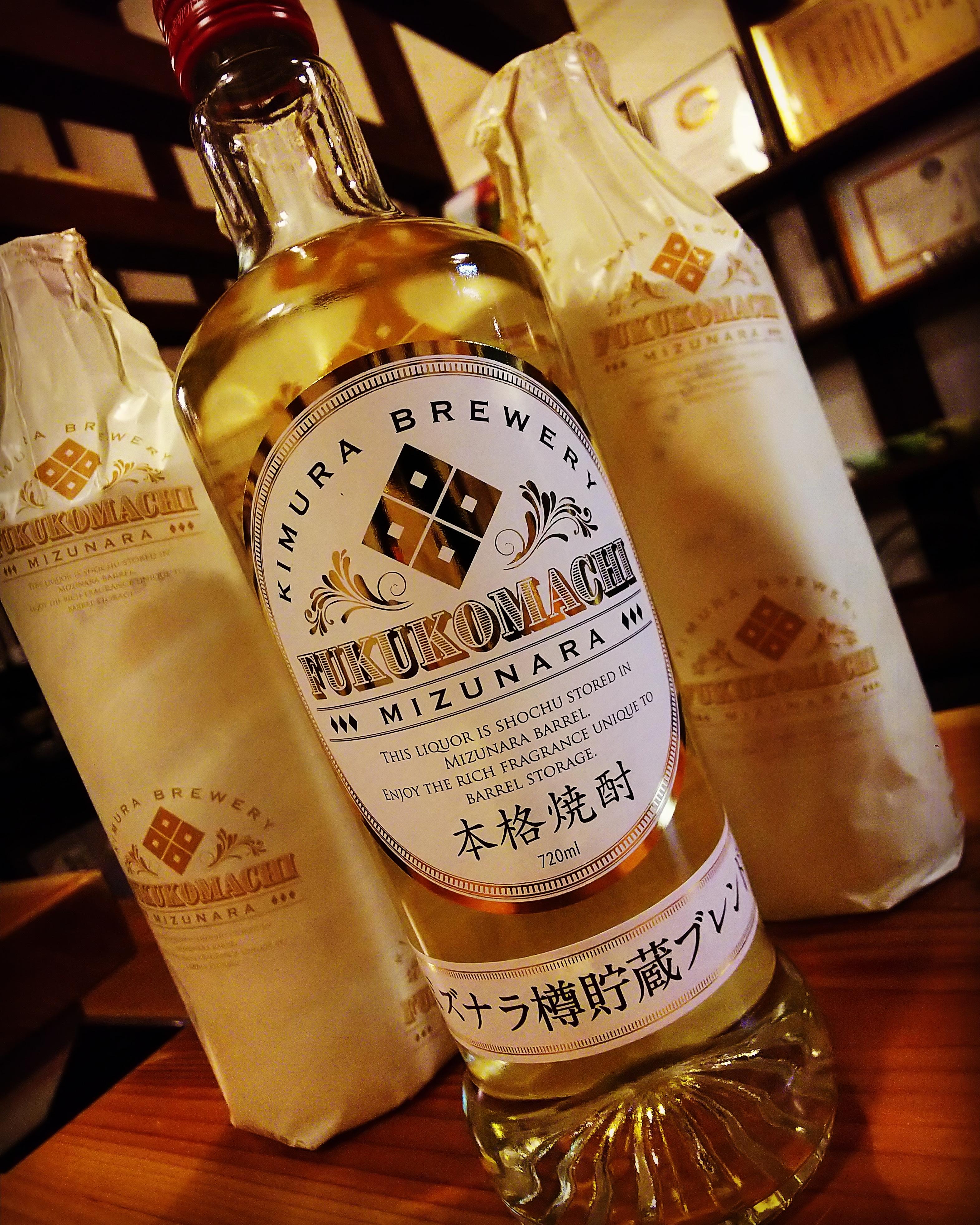 http://www.fukukomachi.com/blog/photo/IMG_20191122_193554_473.jpg