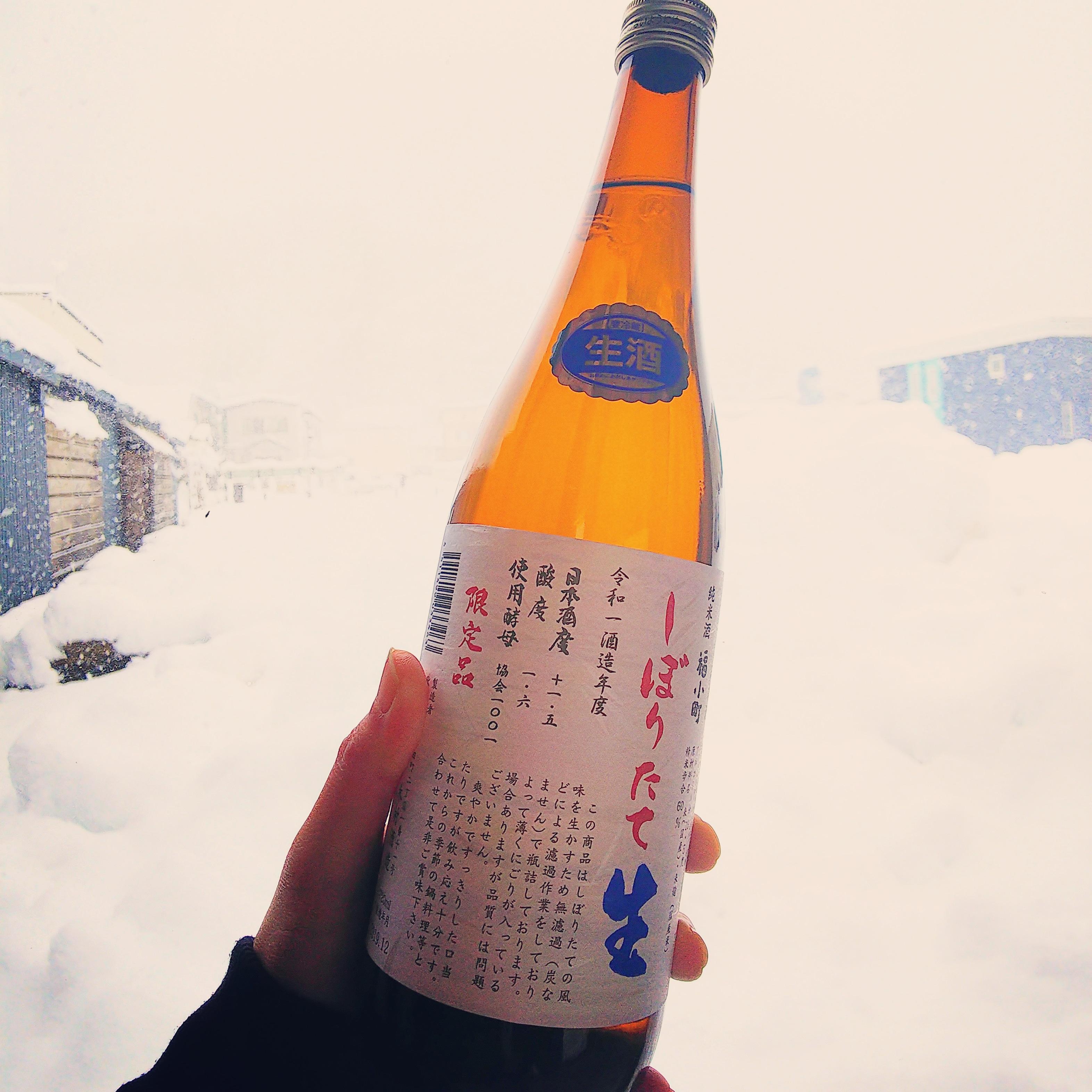 http://www.fukukomachi.com/blog/photo/IMG_20191204_110147_148.jpg