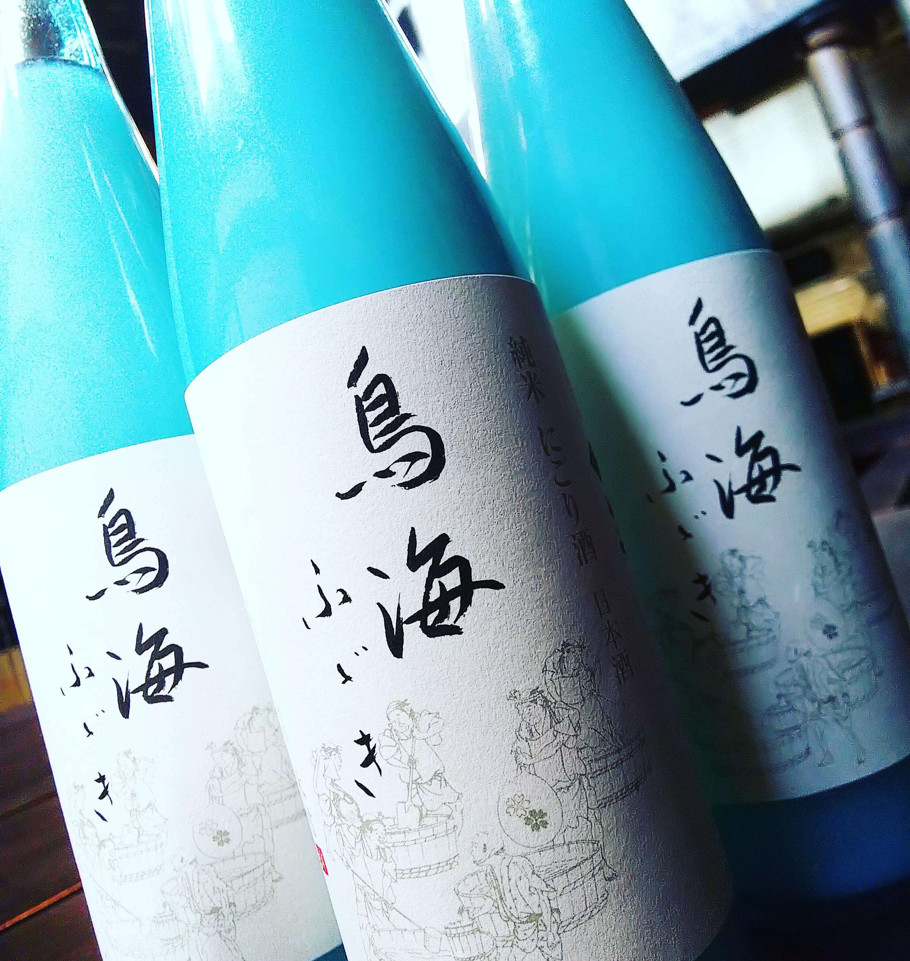 http://www.fukukomachi.com/blog/photo/IMG_20191213_161022_939.jpg